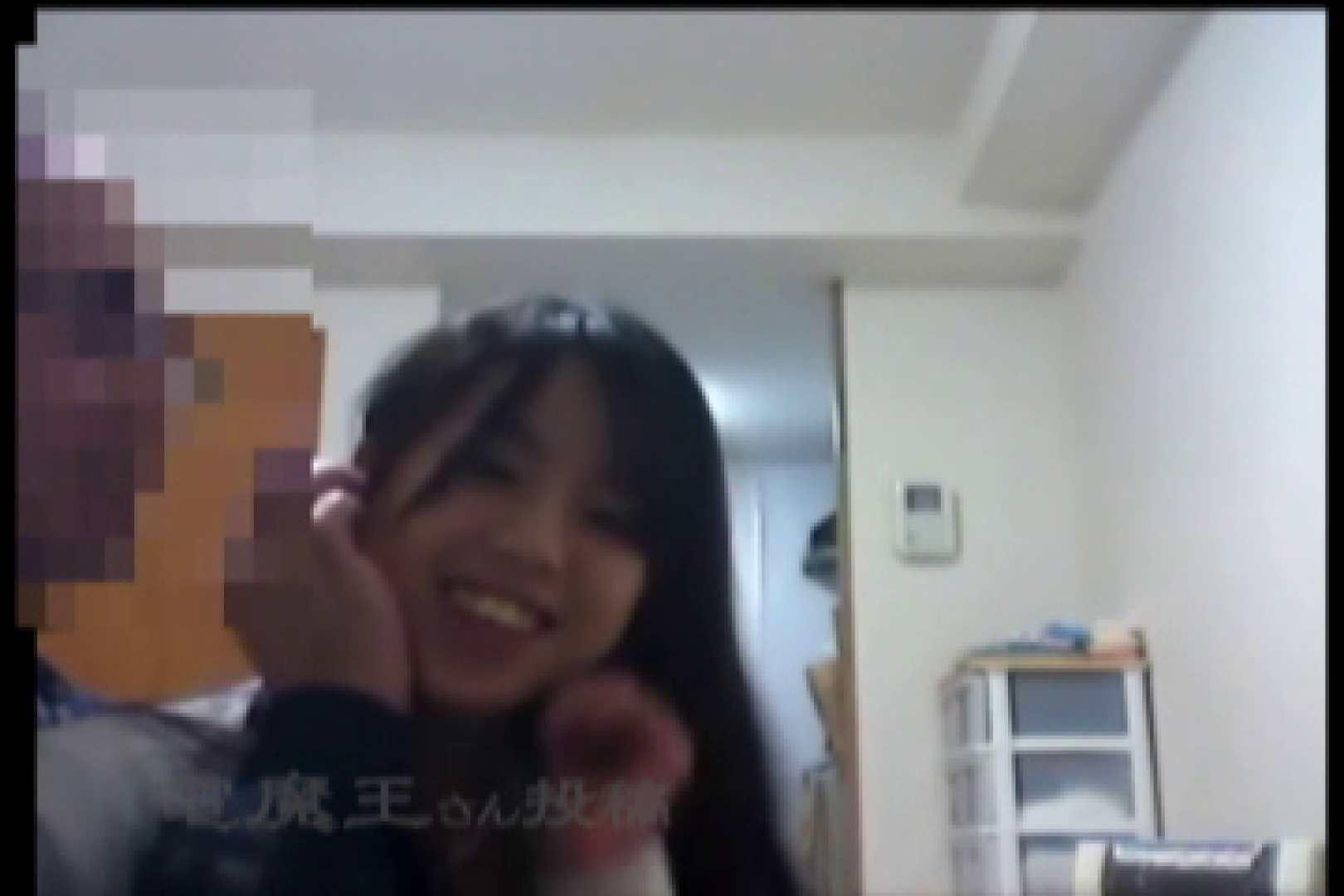 電魔王さんの「隠撮の部屋」ミーナ 隠撮  62連発 50