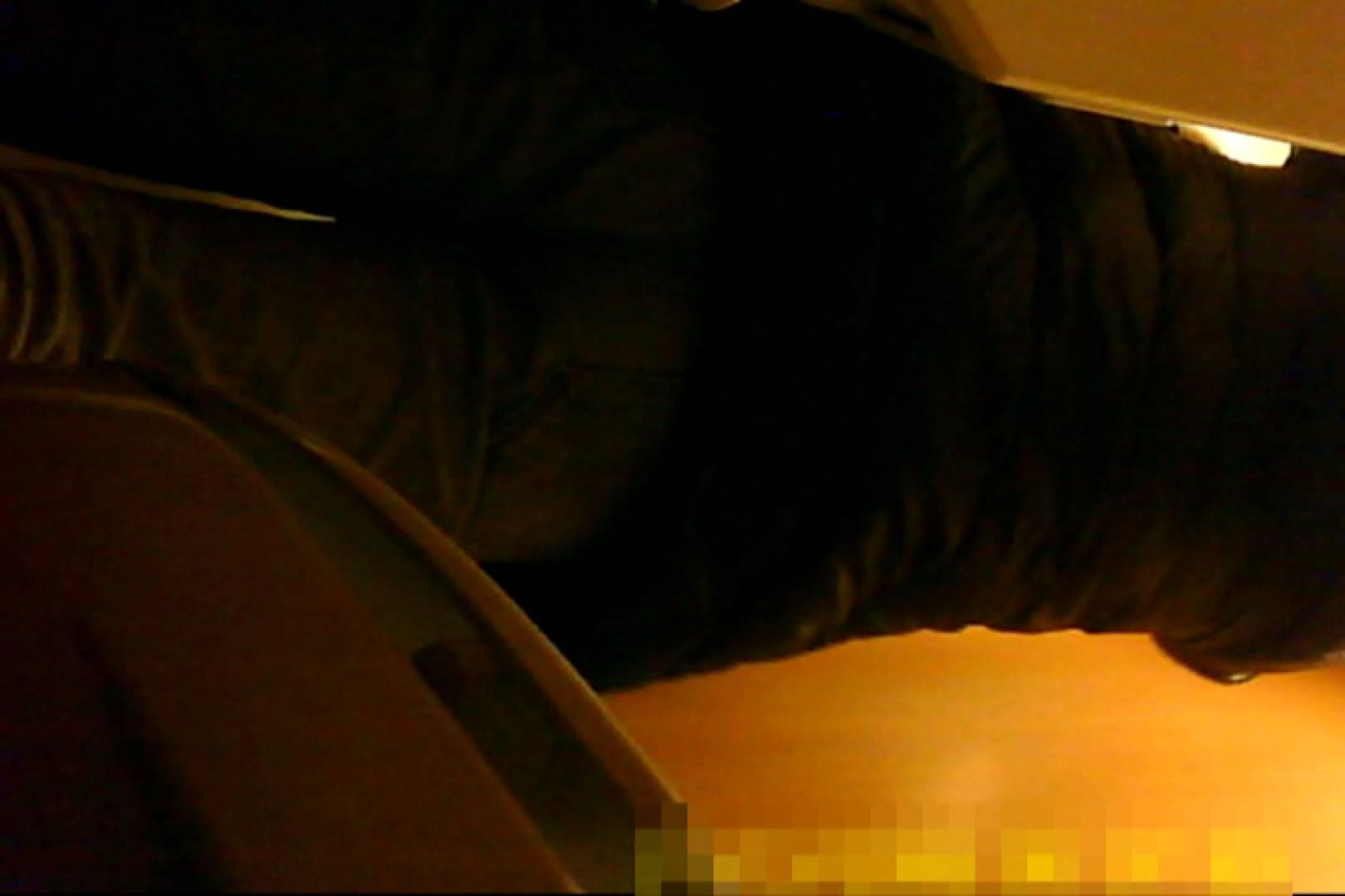 魅惑の化粧室~禁断のプライベート空間~vol.7 OL  90連発 53
