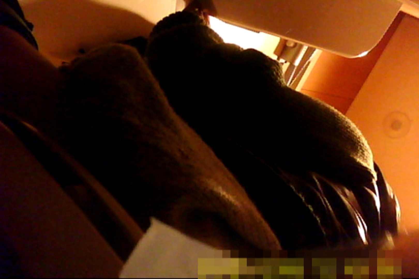 魅惑の化粧室~禁断のプライベート空間~vol.7 OL  90連発 77