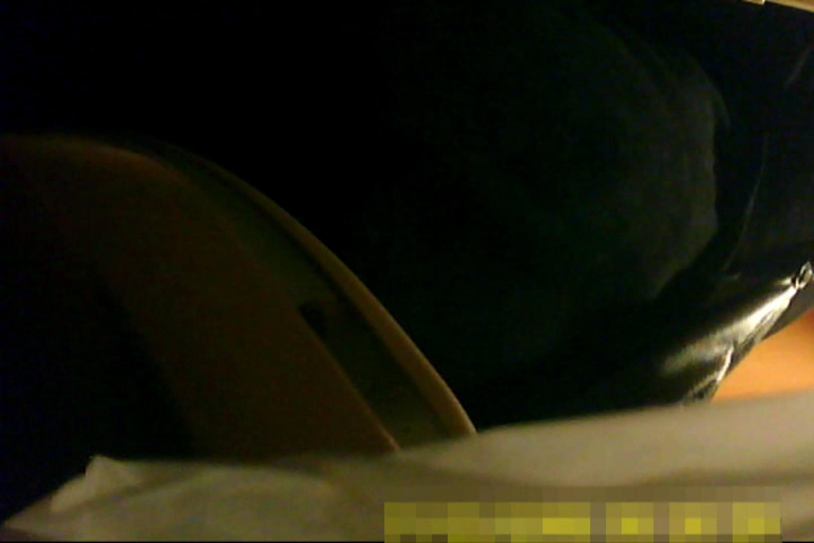 魅惑の化粧室~禁断のプライベート空間~vol.8 熟女  100連発 14