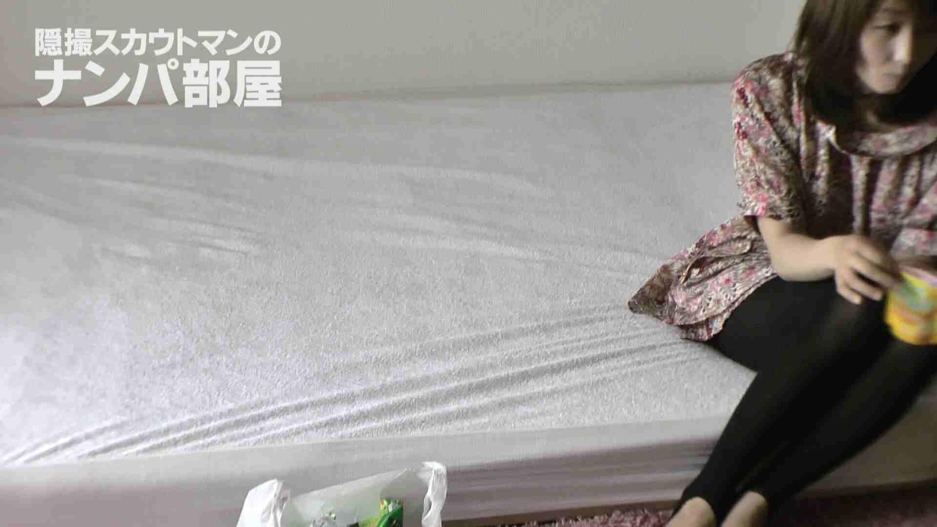 隠撮スカウトマンのナンパ部屋~風俗デビュー前のつまみ食い~ sii 隠撮  84連発 4