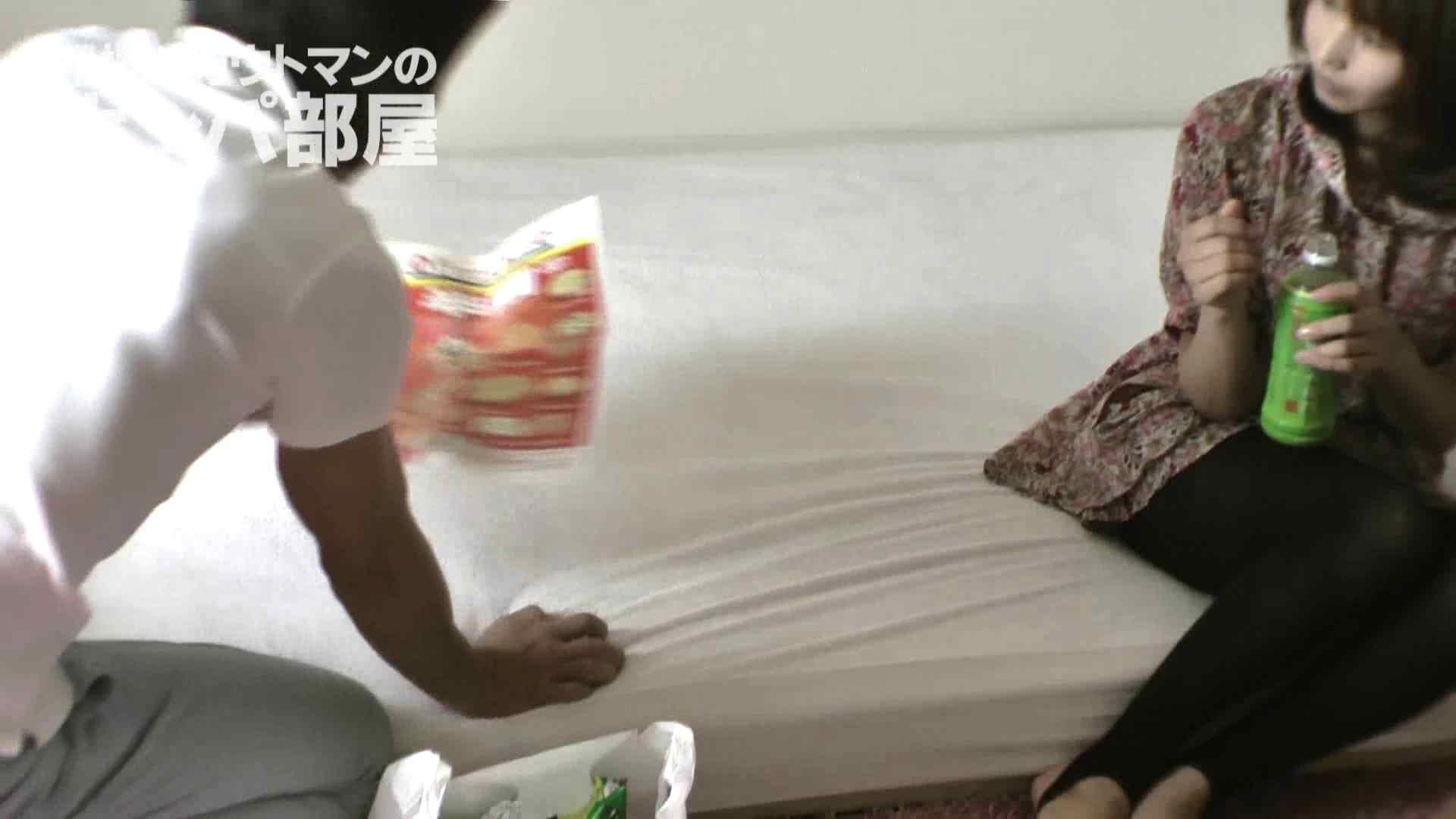隠撮スカウトマンのナンパ部屋~風俗デビュー前のつまみ食い~ sii 隠撮  84連発 5