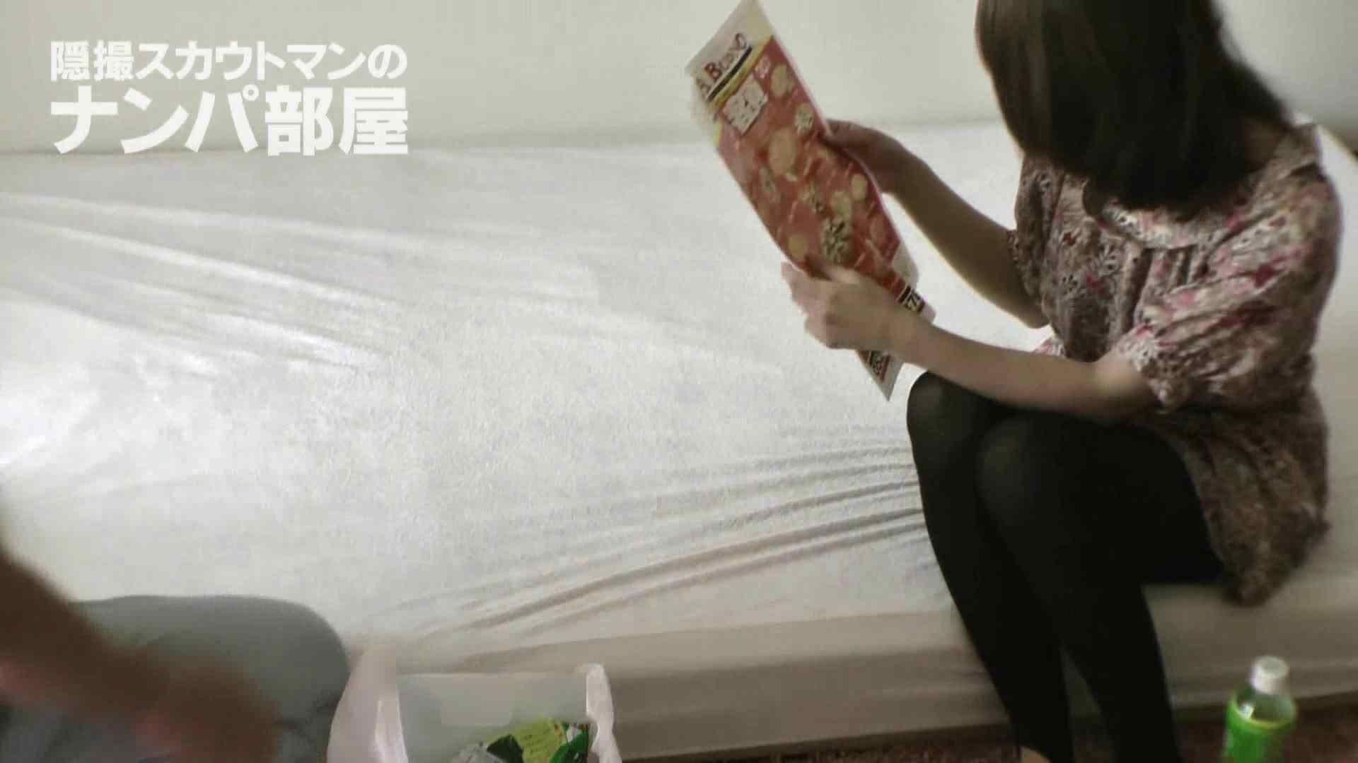 隠撮スカウトマンのナンパ部屋~風俗デビュー前のつまみ食い~ sii 隠撮  84連発 7