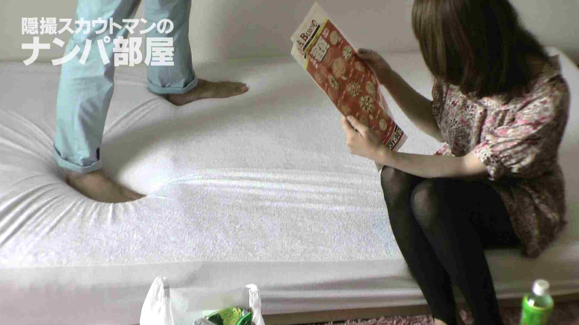 隠撮スカウトマンのナンパ部屋~風俗デビュー前のつまみ食い~ sii 隠撮  84連発 8