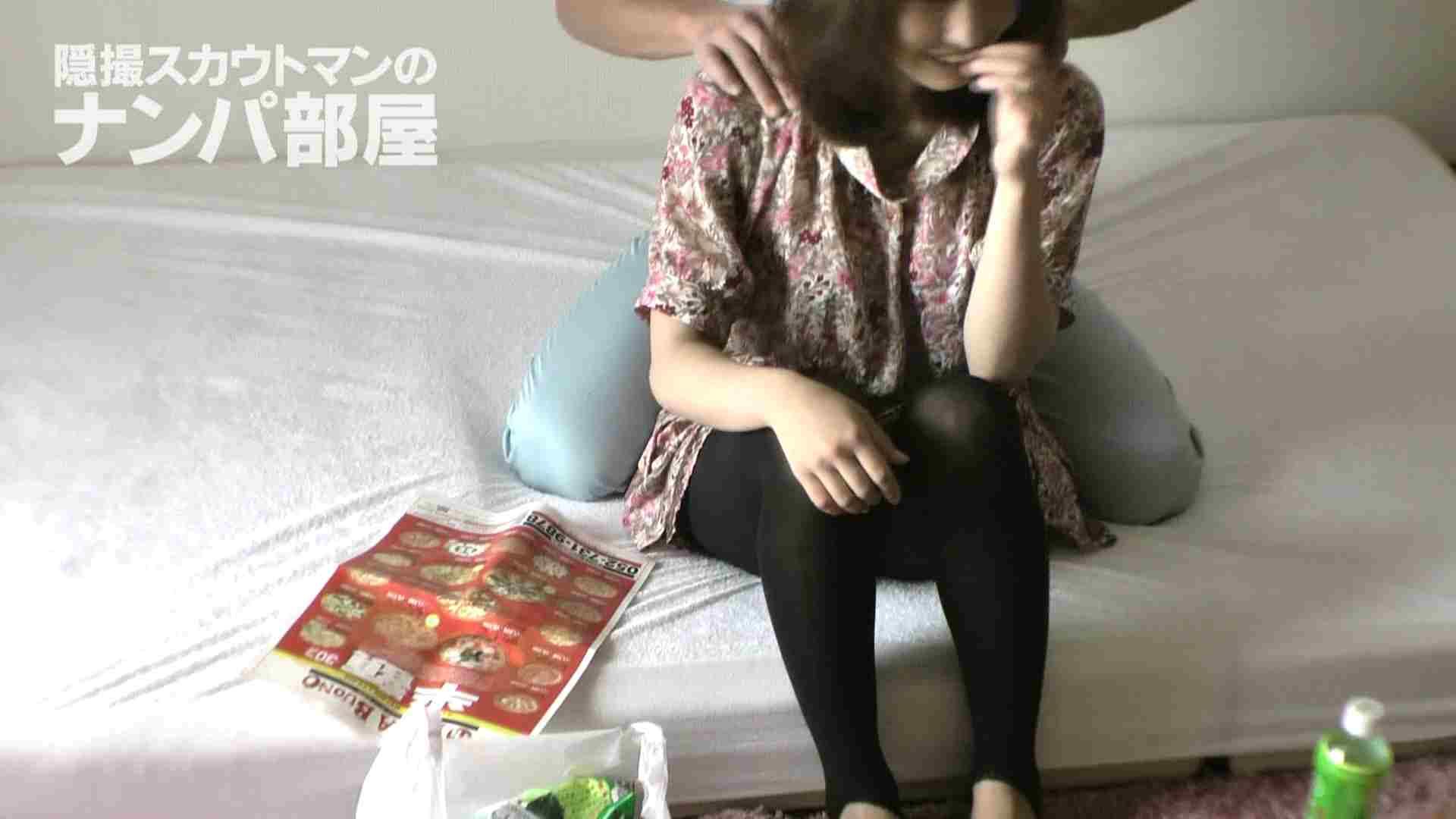 隠撮スカウトマンのナンパ部屋~風俗デビュー前のつまみ食い~ sii 隠撮  84連発 9