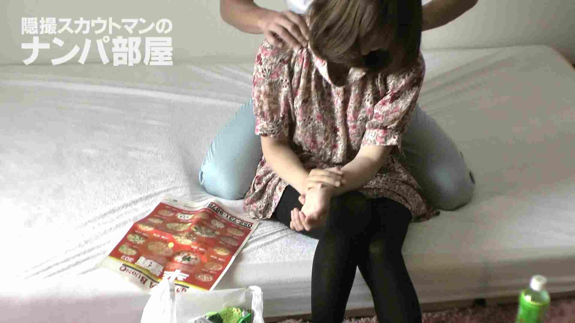 隠撮スカウトマンのナンパ部屋~風俗デビュー前のつまみ食い~ sii 隠撮  84連発 11