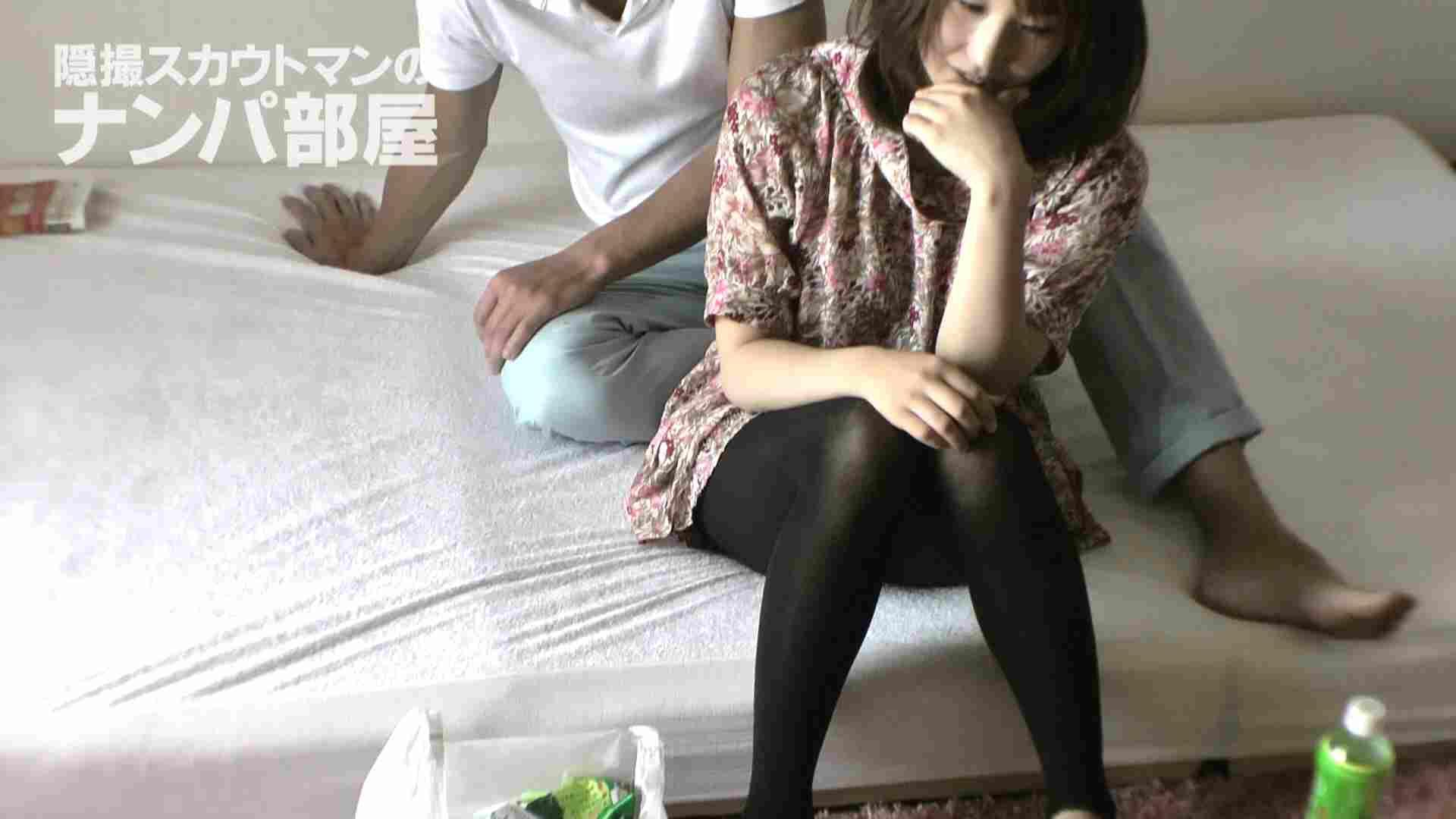 隠撮スカウトマンのナンパ部屋~風俗デビュー前のつまみ食い~ sii 隠撮  84連発 14