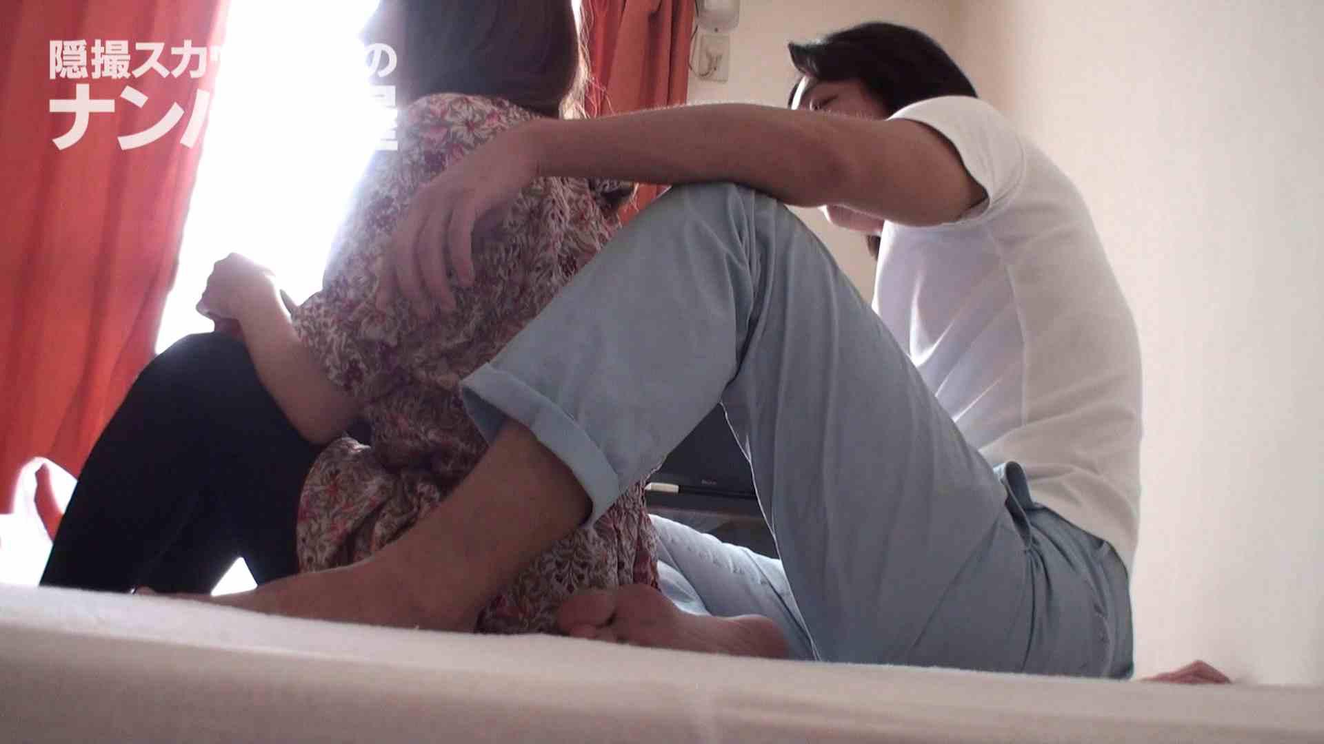 隠撮スカウトマンのナンパ部屋~風俗デビュー前のつまみ食い~ sii 隠撮  84連発 17