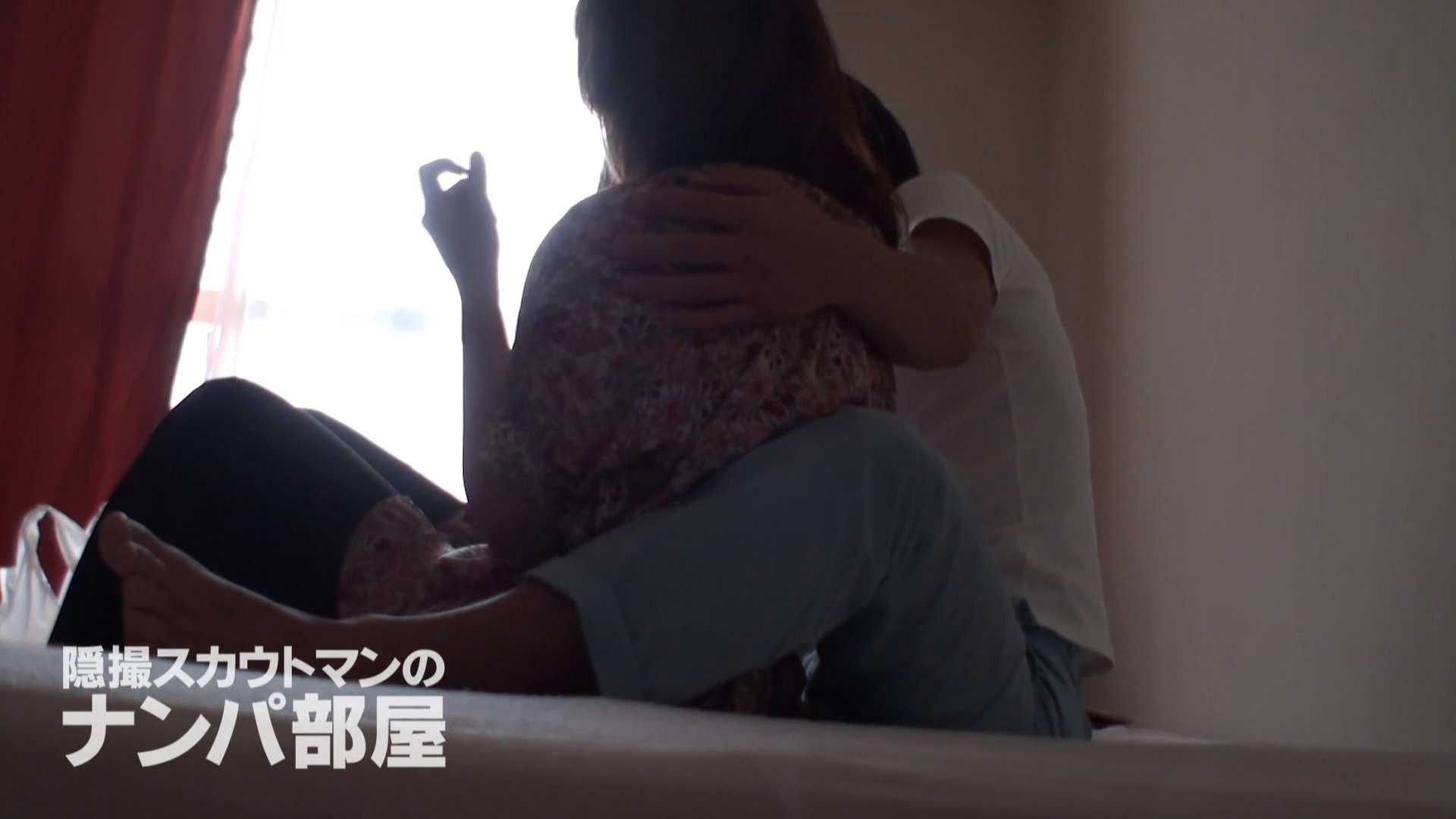 隠撮スカウトマンのナンパ部屋~風俗デビュー前のつまみ食い~ sii 隠撮  84連発 26