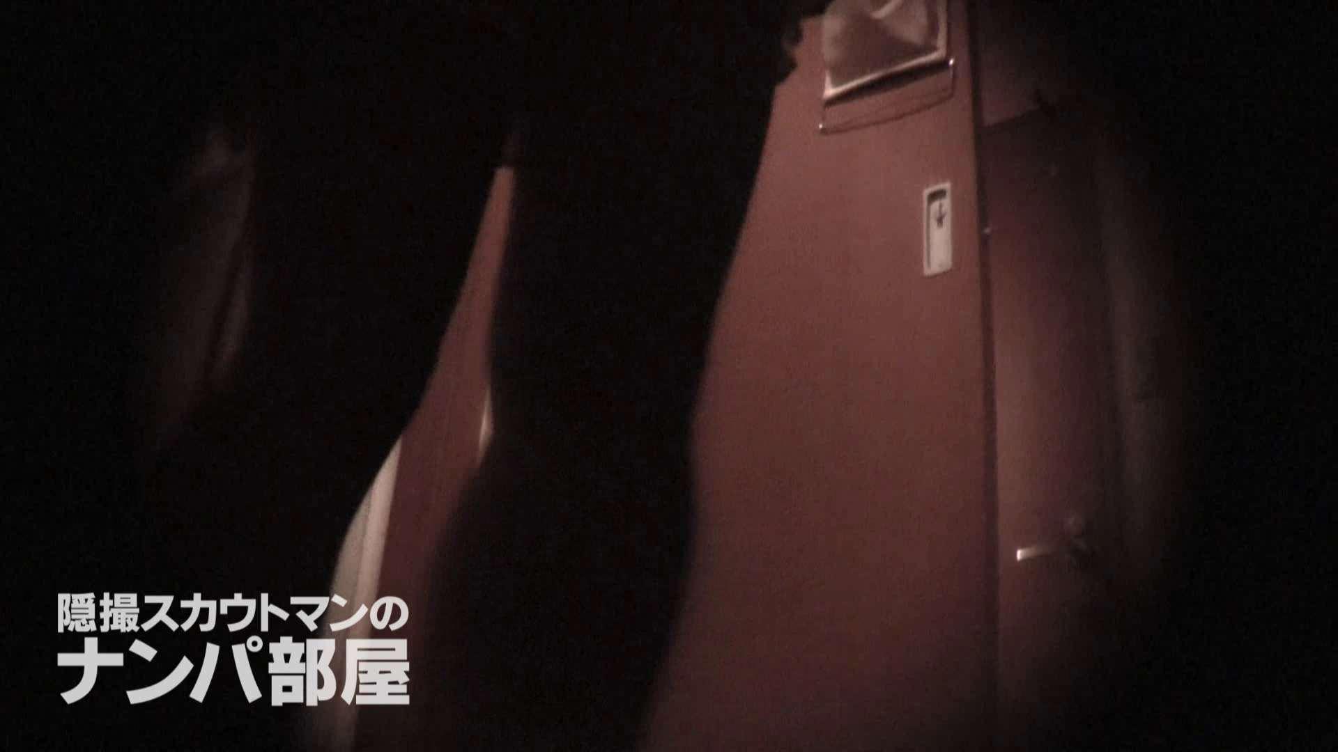 隠撮スカウトマンのナンパ部屋~風俗デビュー前のつまみ食い~ sii 隠撮  84連発 31