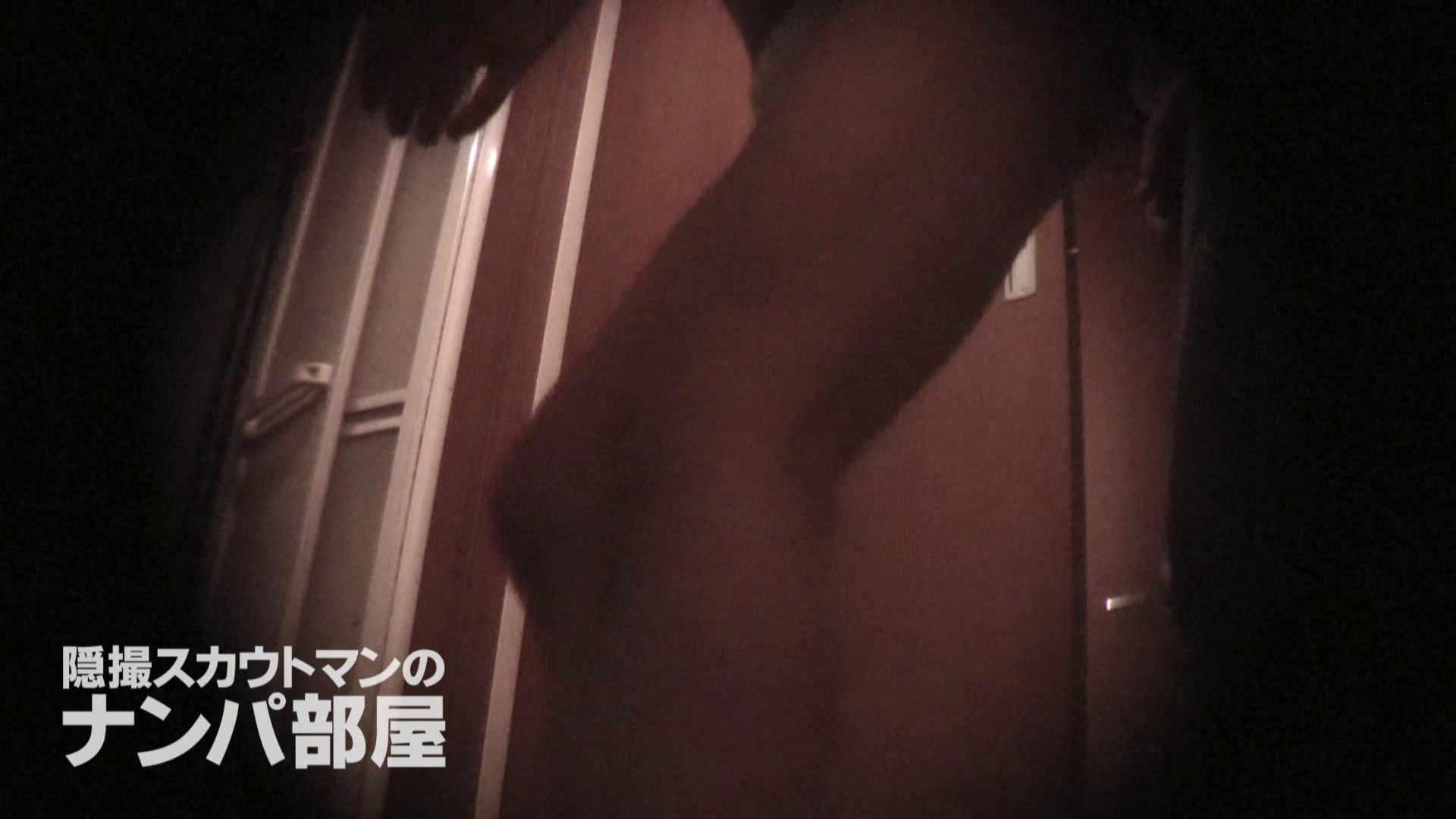 隠撮スカウトマンのナンパ部屋~風俗デビュー前のつまみ食い~ sii 隠撮  84連発 33
