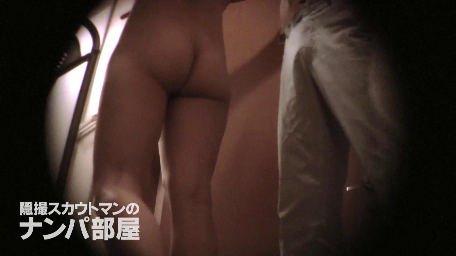 隠撮スカウトマンのナンパ部屋~風俗デビュー前のつまみ食い~ sii 隠撮  84連発 35