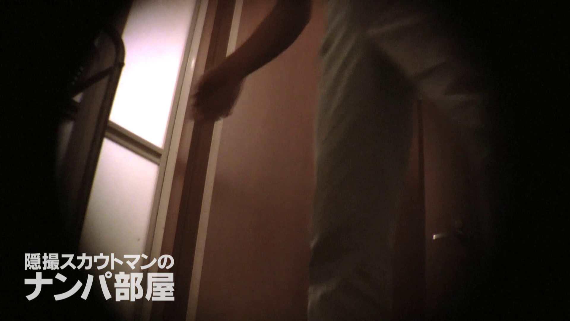 隠撮スカウトマンのナンパ部屋~風俗デビュー前のつまみ食い~ sii 隠撮  84連発 36