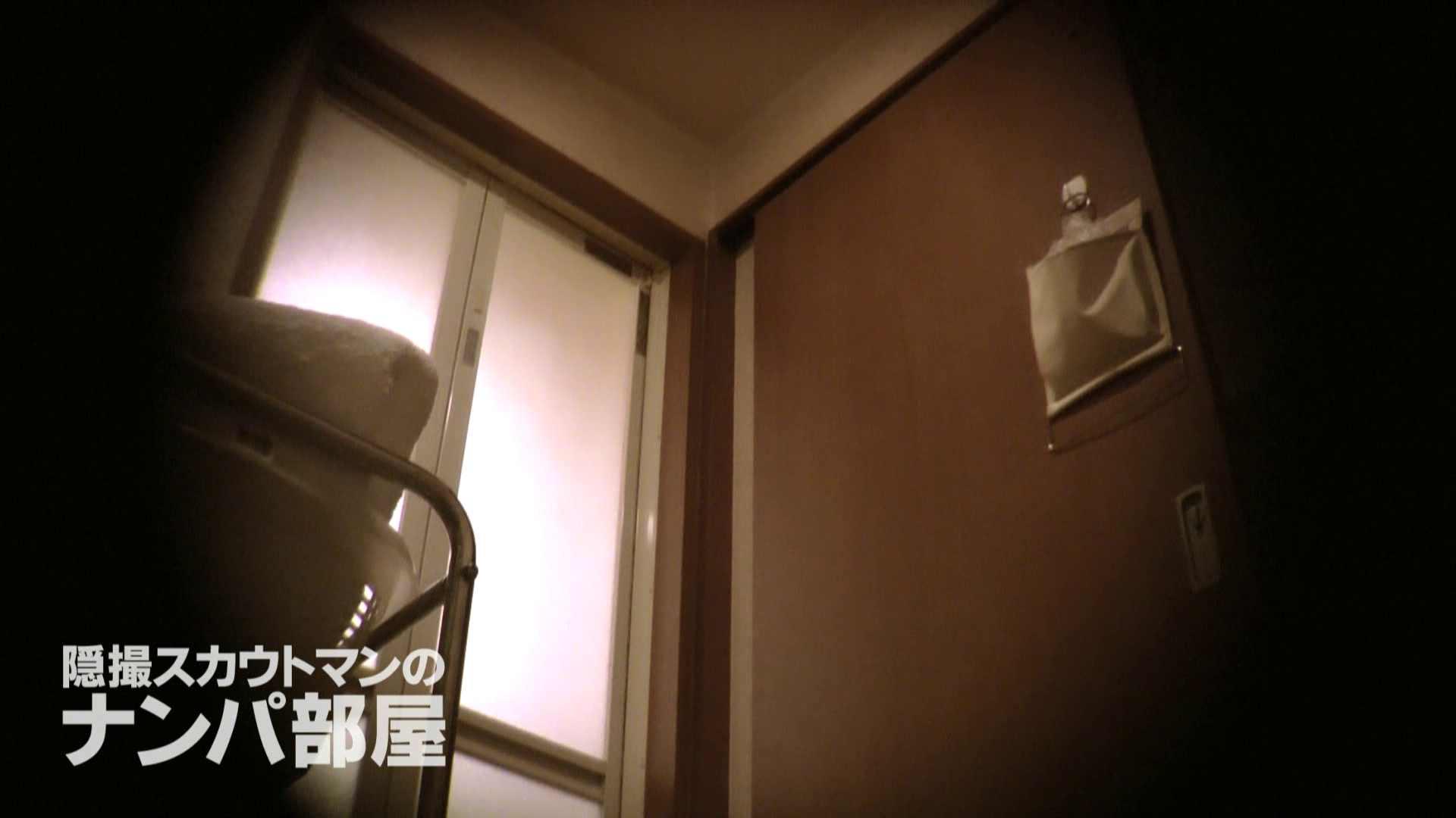 隠撮スカウトマンのナンパ部屋~風俗デビュー前のつまみ食い~ sii 隠撮  84連発 37