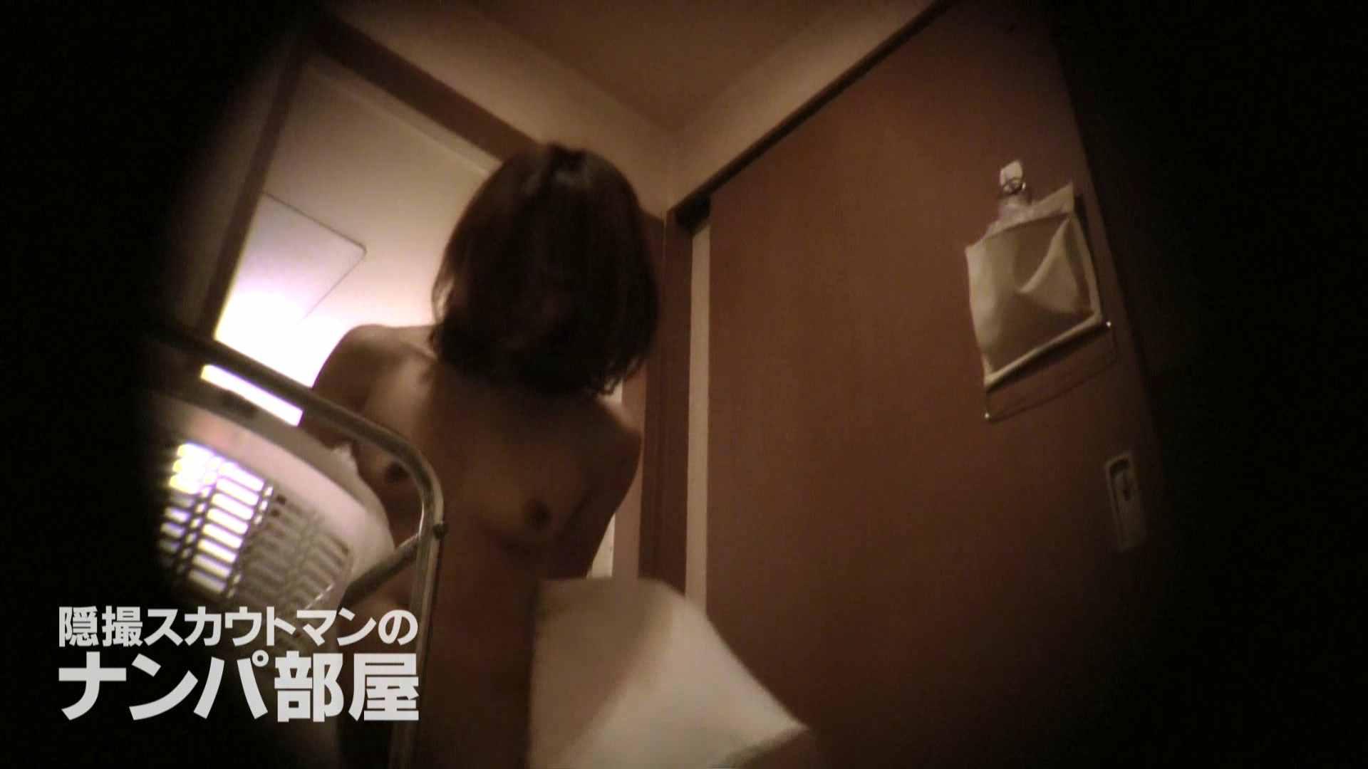 隠撮スカウトマンのナンパ部屋~風俗デビュー前のつまみ食い~ sii 隠撮  84連発 39