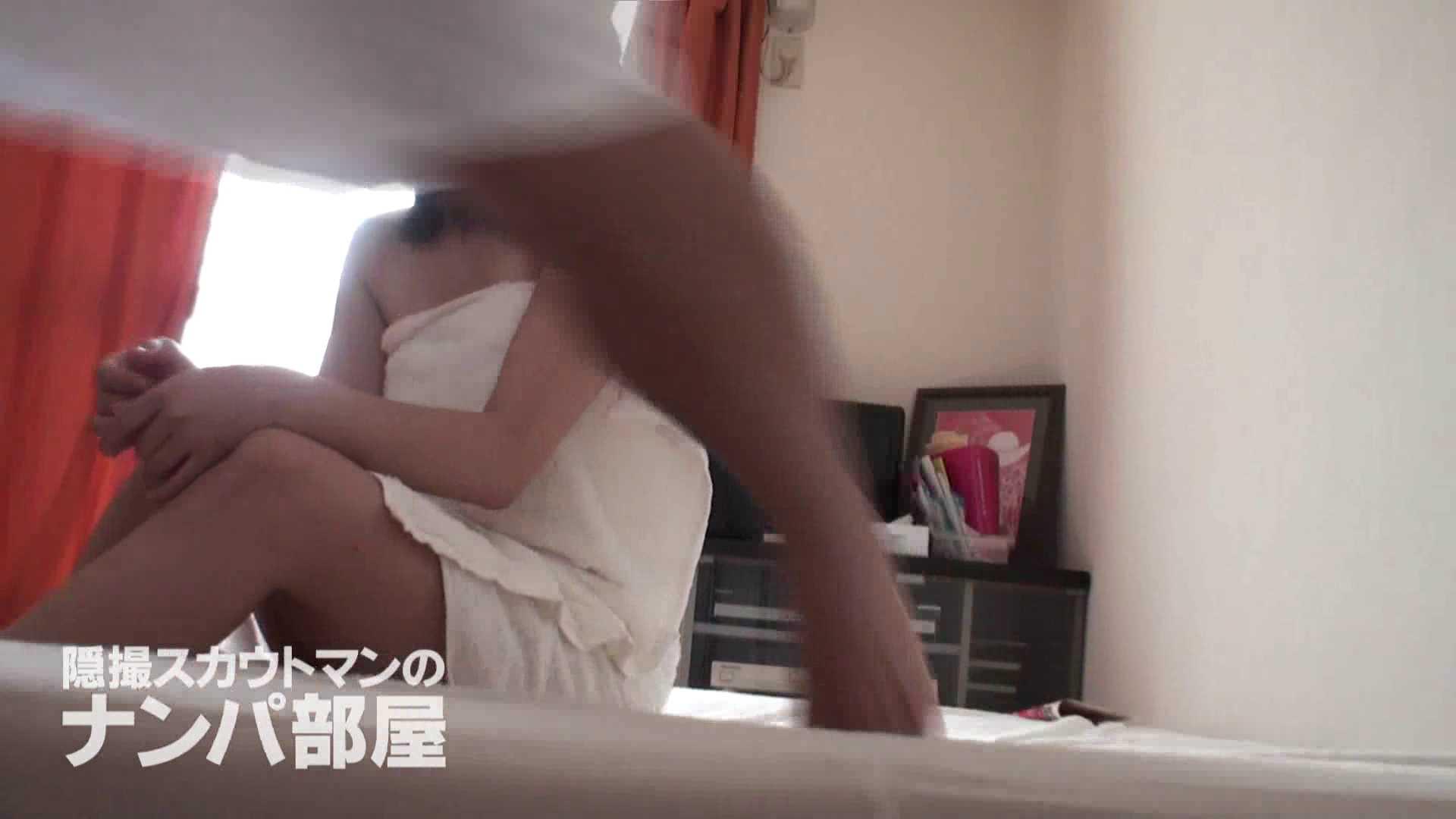 隠撮スカウトマンのナンパ部屋~風俗デビュー前のつまみ食い~ sii 隠撮  84連発 53