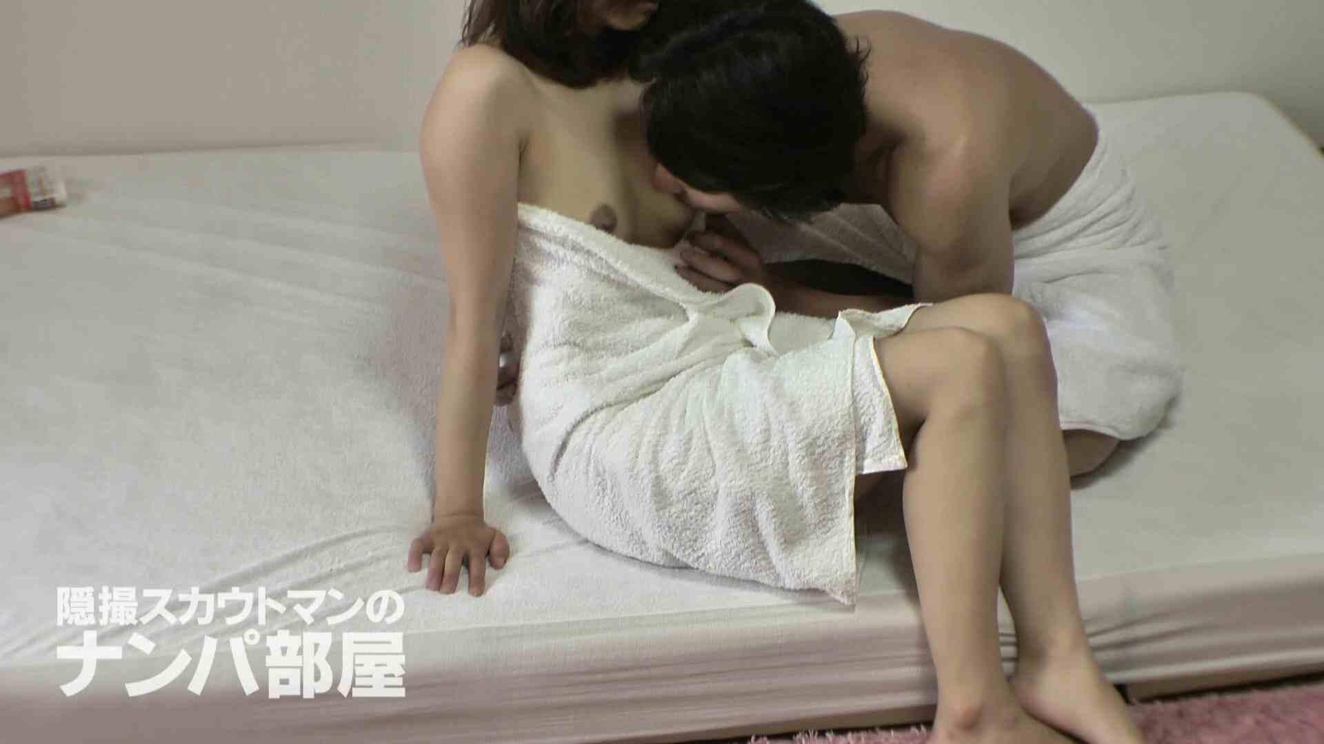 隠撮スカウトマンのナンパ部屋~風俗デビュー前のつまみ食い~ sii 隠撮  84連発 56