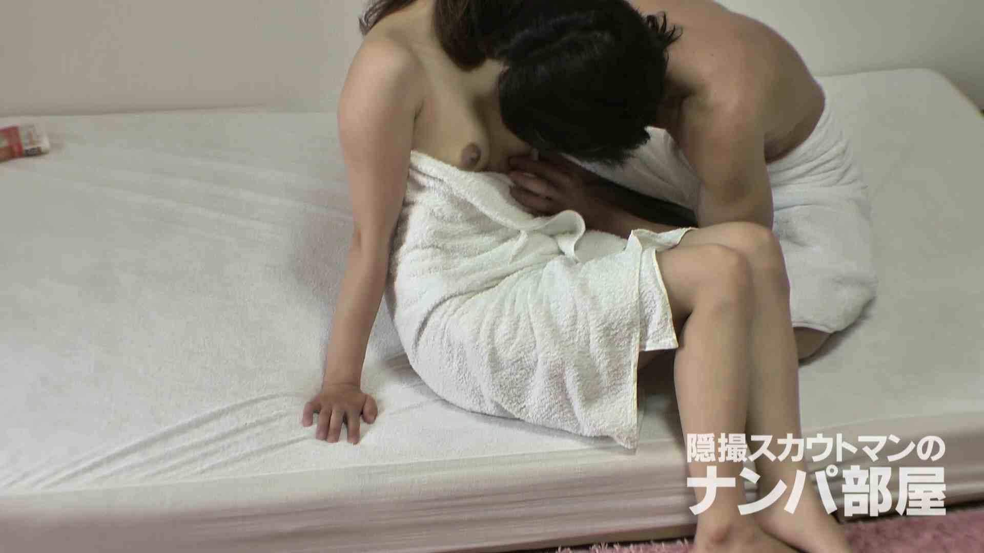 隠撮スカウトマンのナンパ部屋~風俗デビュー前のつまみ食い~ sii 隠撮  84連発 57