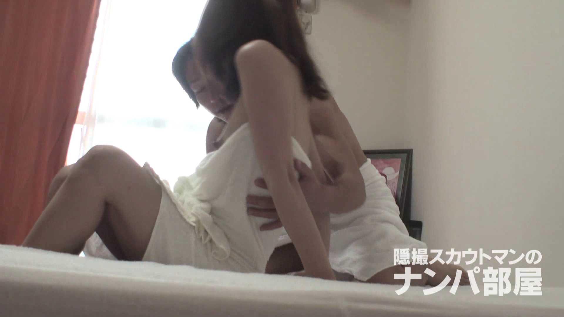 隠撮スカウトマンのナンパ部屋~風俗デビュー前のつまみ食い~ sii 隠撮  84連発 58