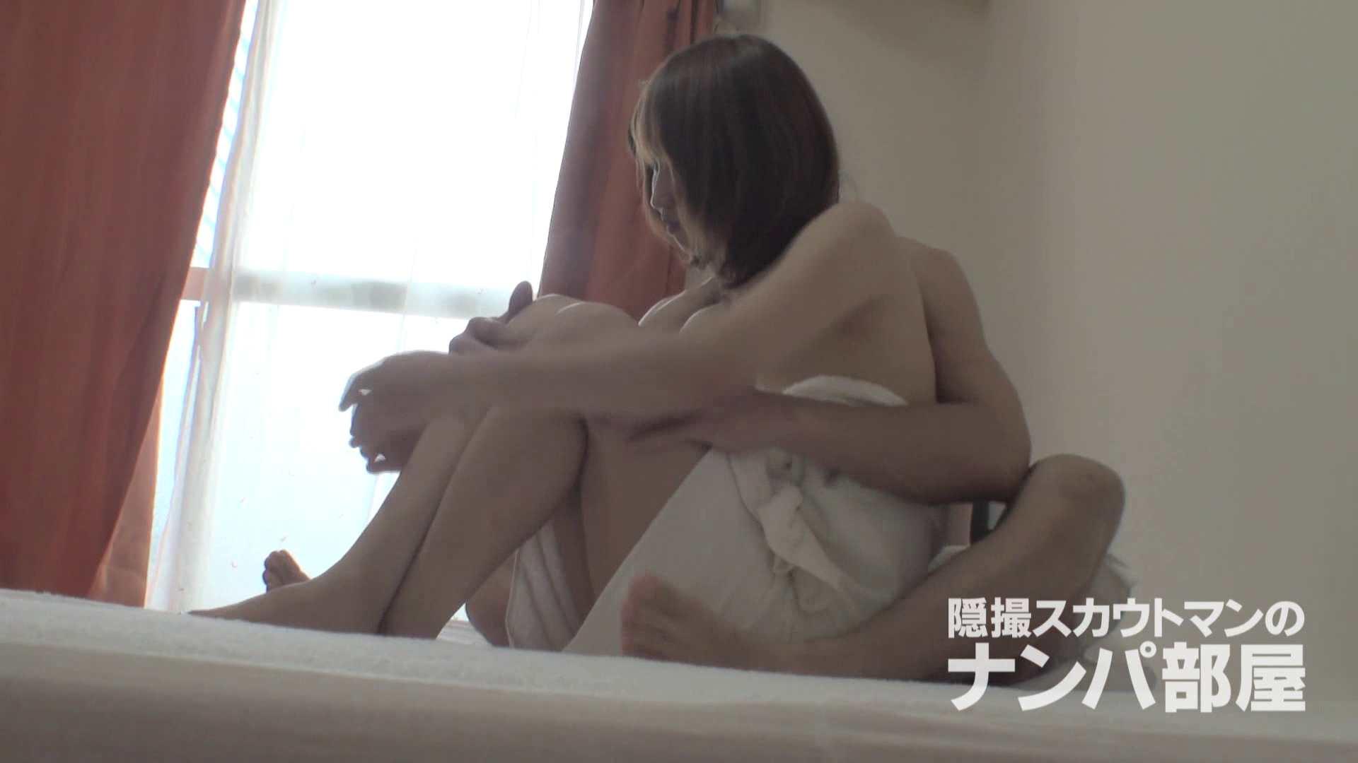 隠撮スカウトマンのナンパ部屋~風俗デビュー前のつまみ食い~ sii 隠撮  84連発 61