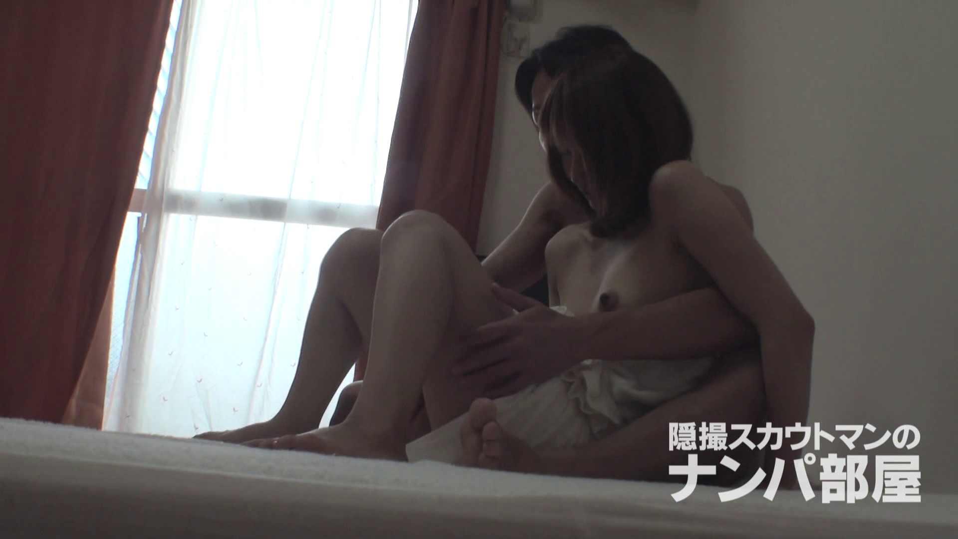 隠撮スカウトマンのナンパ部屋~風俗デビュー前のつまみ食い~ sii 隠撮  84連発 62