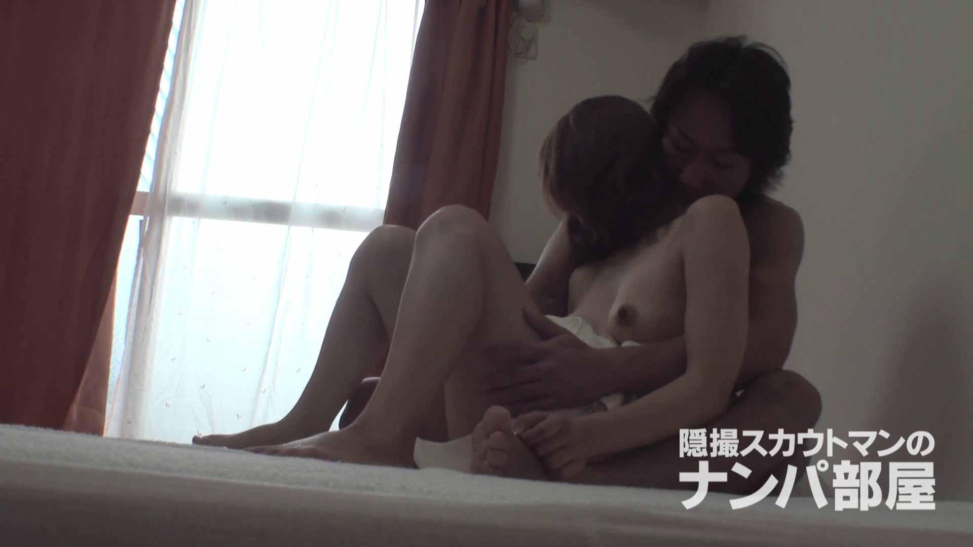 隠撮スカウトマンのナンパ部屋~風俗デビュー前のつまみ食い~ sii 隠撮  84連発 63
