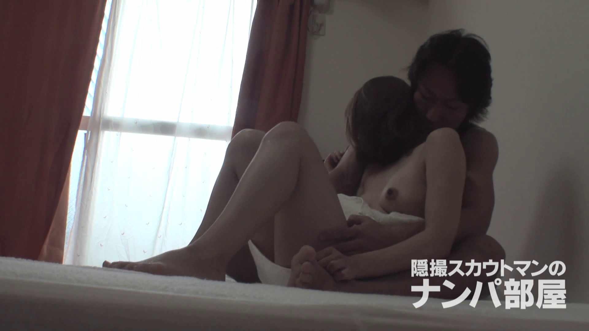 隠撮スカウトマンのナンパ部屋~風俗デビュー前のつまみ食い~ sii 隠撮  84連発 64
