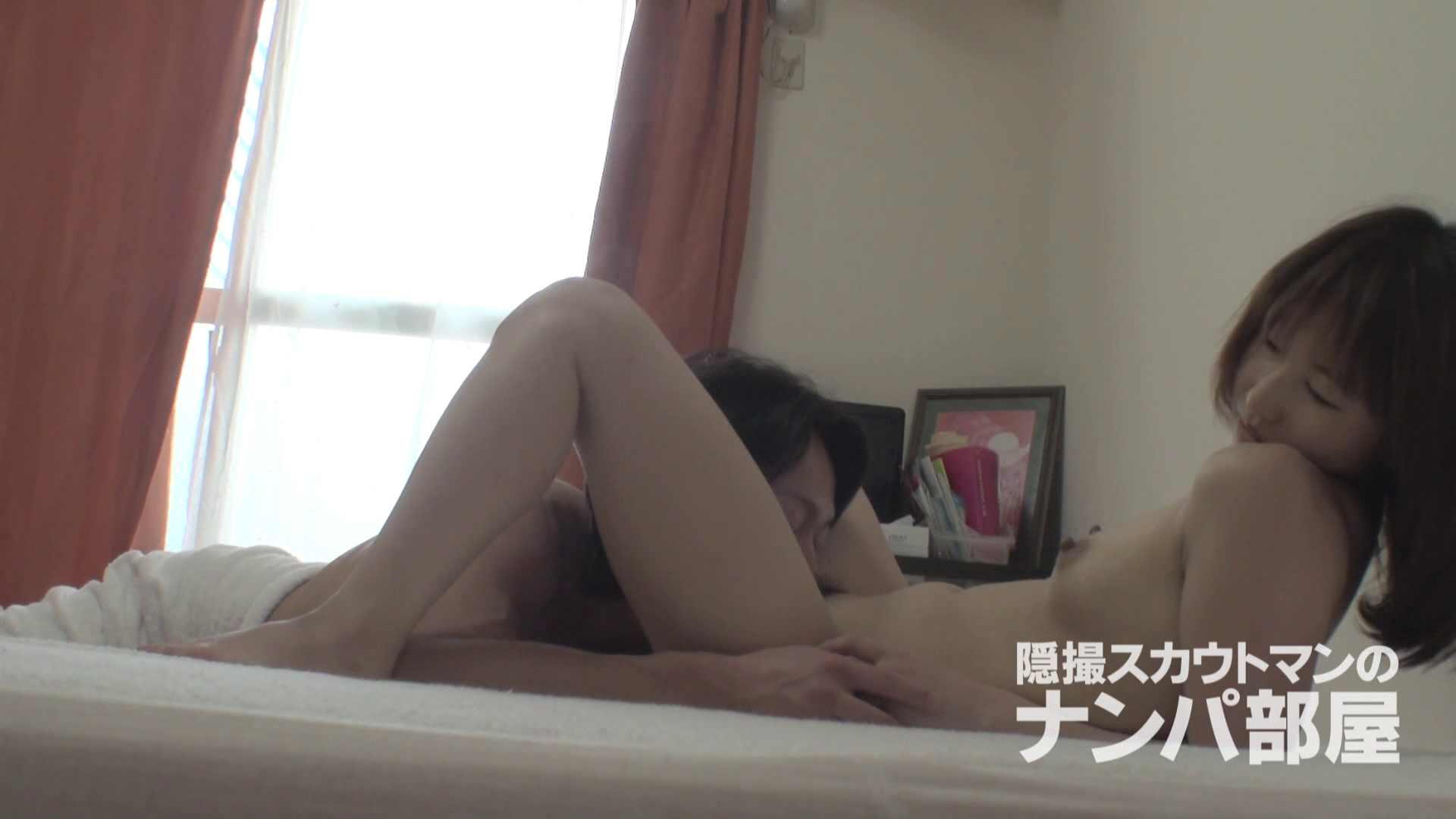 隠撮スカウトマンのナンパ部屋~風俗デビュー前のつまみ食い~ sii 隠撮  84連発 73