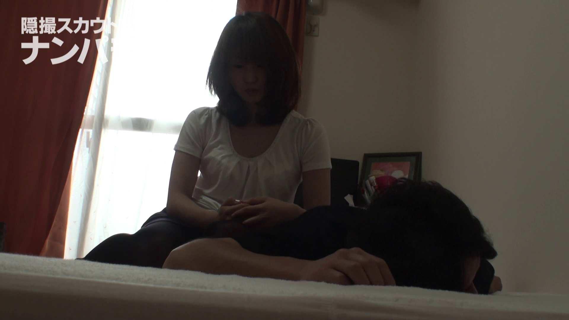 隠撮スカウトマンのナンパ部屋~風俗デビュー前のつまみ食い~ siivol.2 ナンパ  43連発 6
