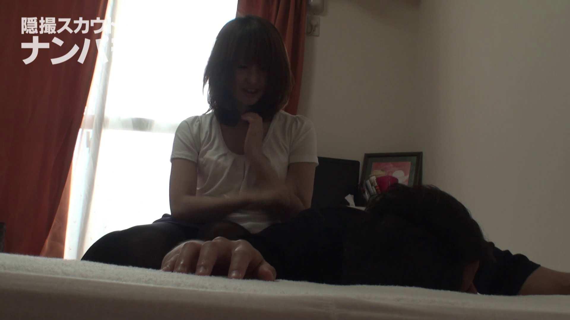 隠撮スカウトマンのナンパ部屋~風俗デビュー前のつまみ食い~ siivol.2 ナンパ  43連発 7