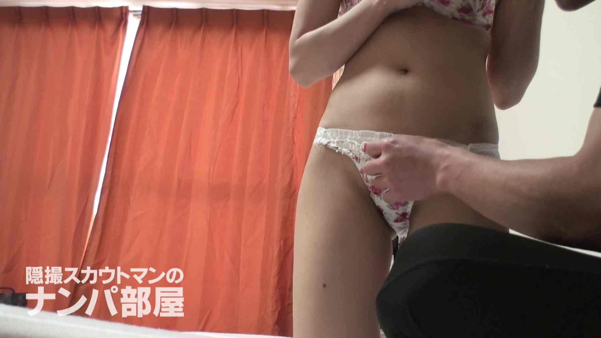 隠撮スカウトマンのナンパ部屋~風俗デビュー前のつまみ食い~ siivol.2 ナンパ  43連発 21