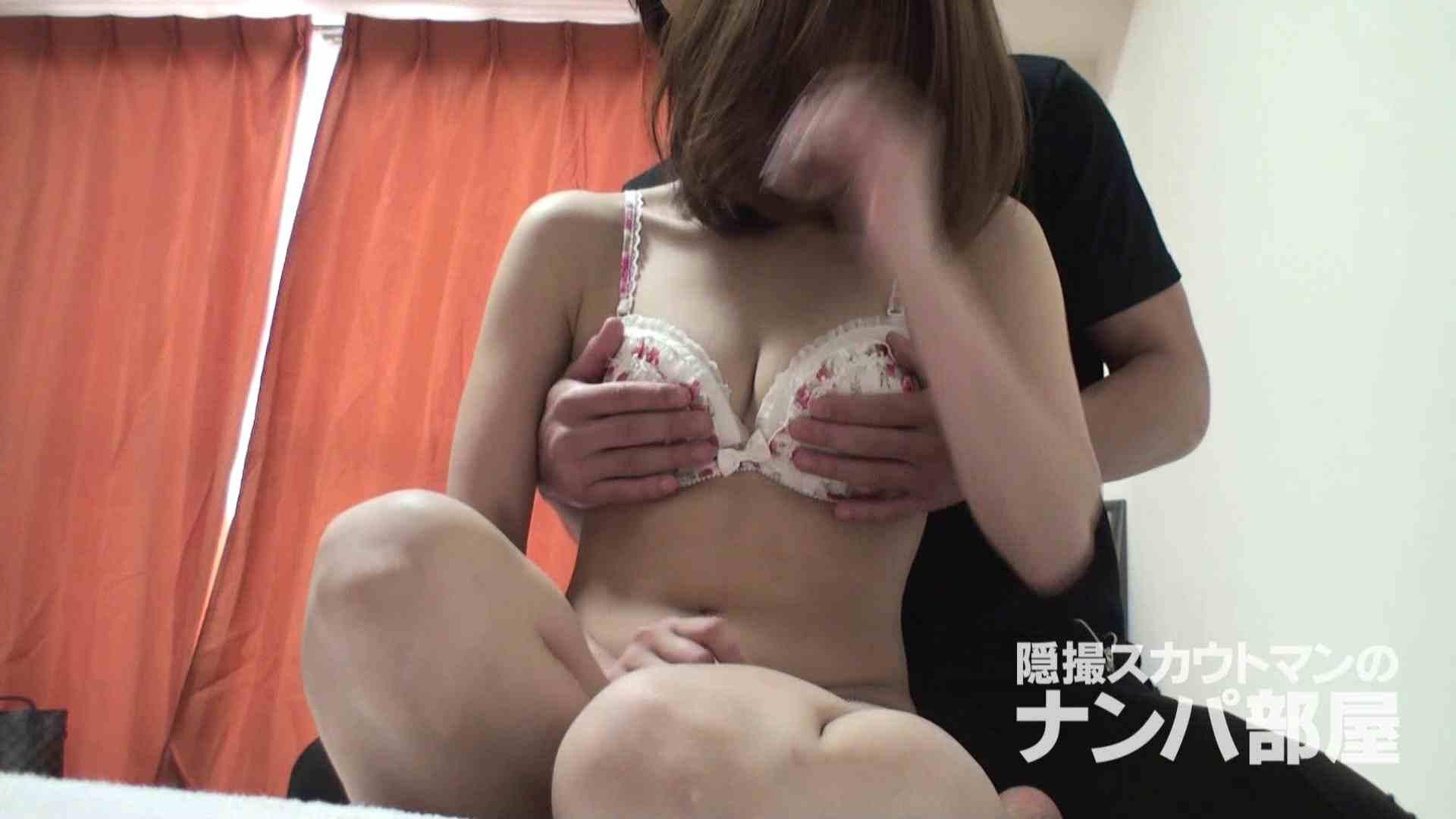 隠撮スカウトマンのナンパ部屋~風俗デビュー前のつまみ食い~ siivol.2 ナンパ  43連発 25