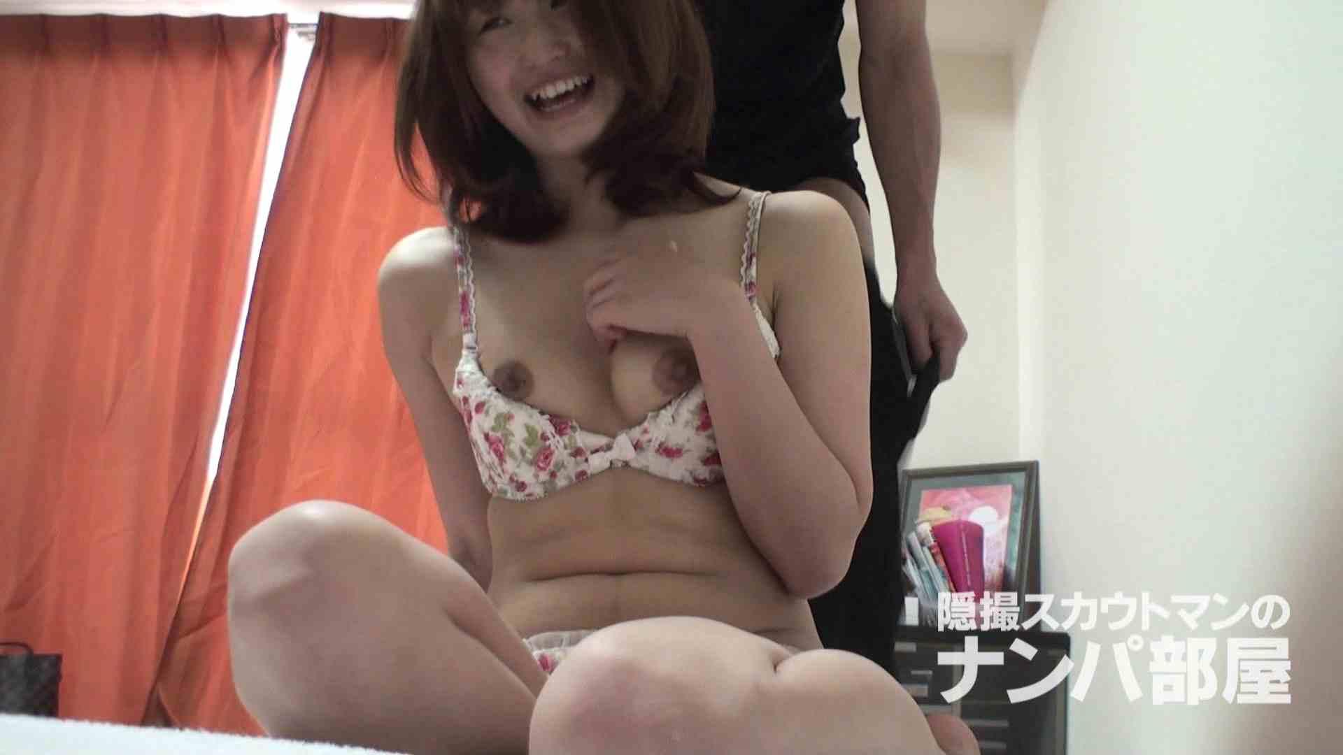 隠撮スカウトマンのナンパ部屋~風俗デビュー前のつまみ食い~ siivol.2 ナンパ  43連発 29