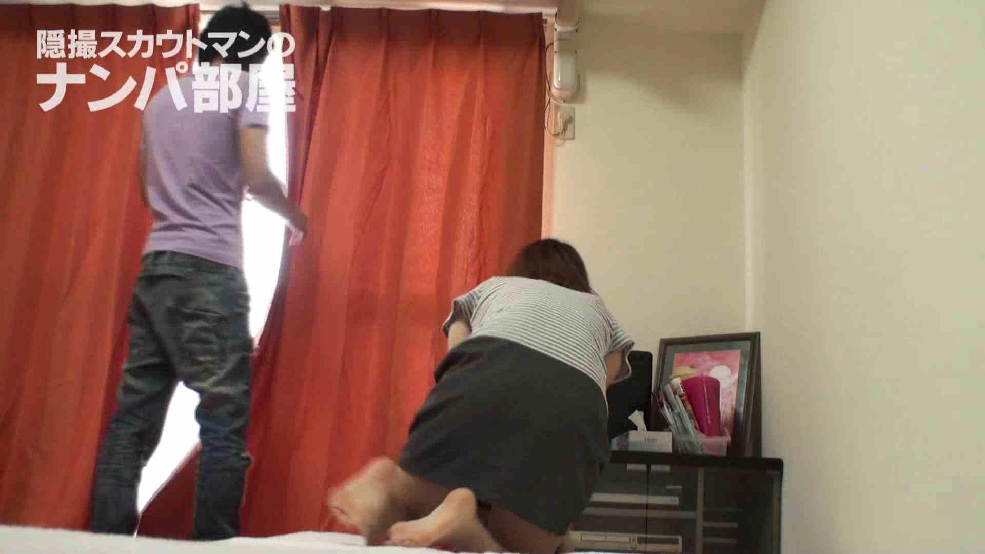 隠撮スカウトマンのナンパ部屋~風俗デビュー前のつまみ食い~ siivol.3 ナンパ  90連発 2