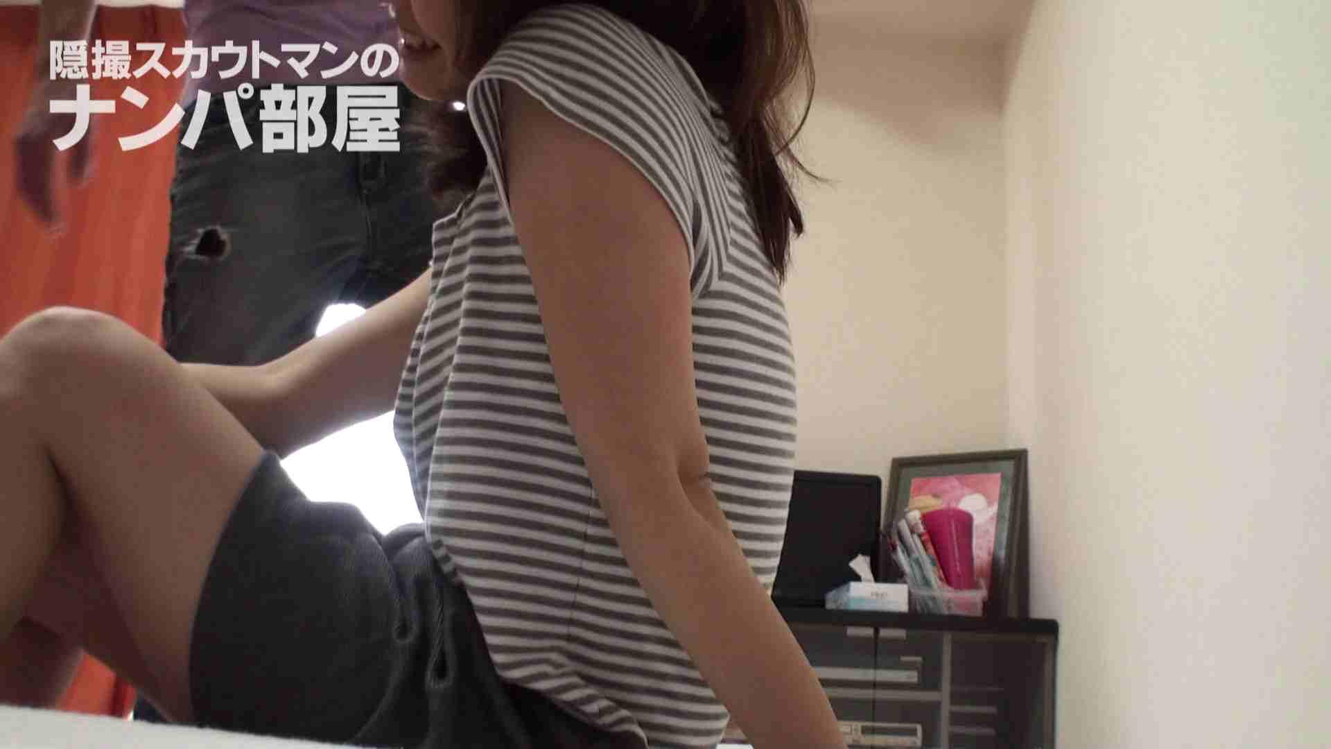 隠撮スカウトマンのナンパ部屋~風俗デビュー前のつまみ食い~ siivol.3 ナンパ  90連発 11