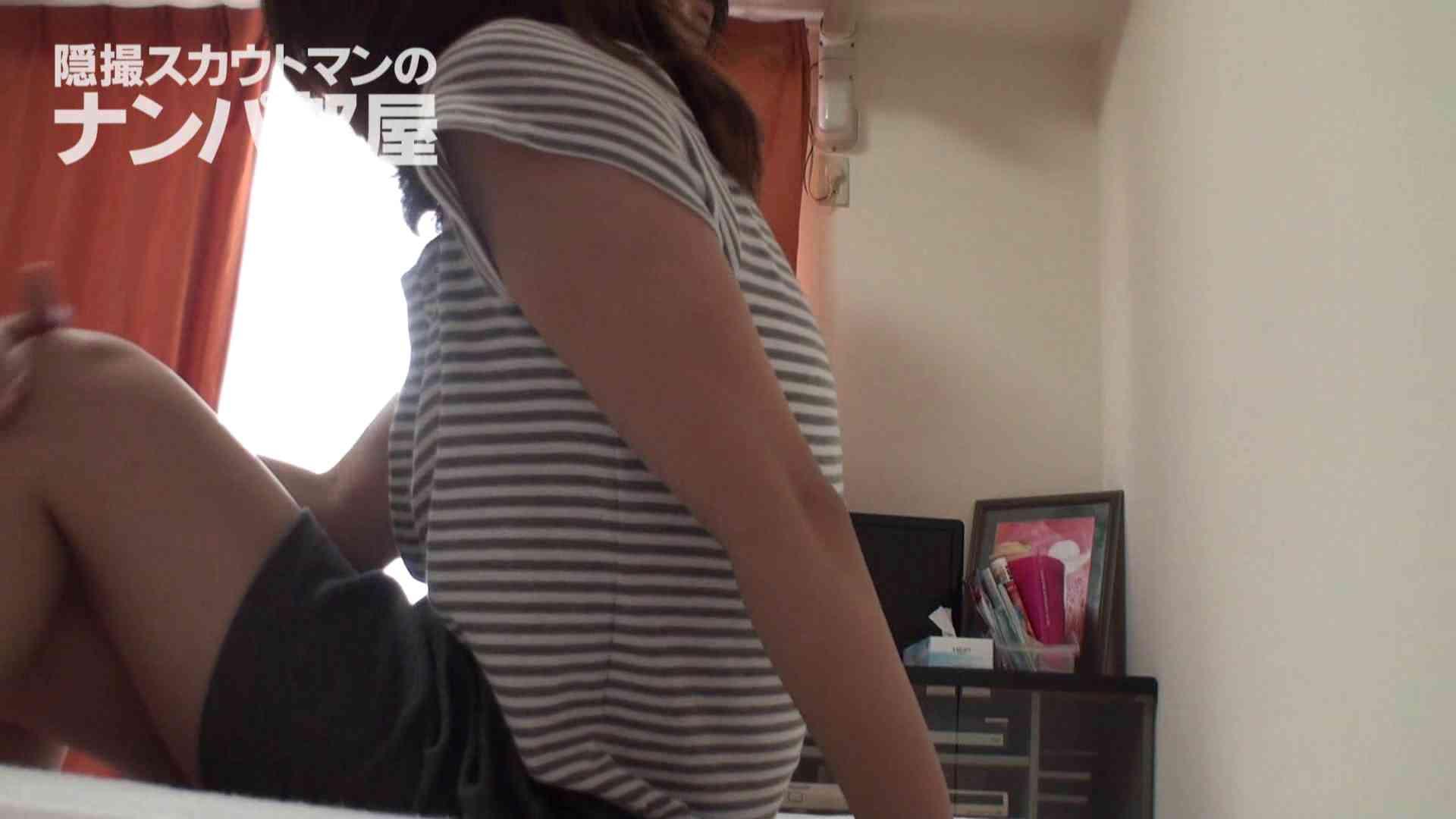 隠撮スカウトマンのナンパ部屋~風俗デビュー前のつまみ食い~ siivol.3 ナンパ  90連発 13