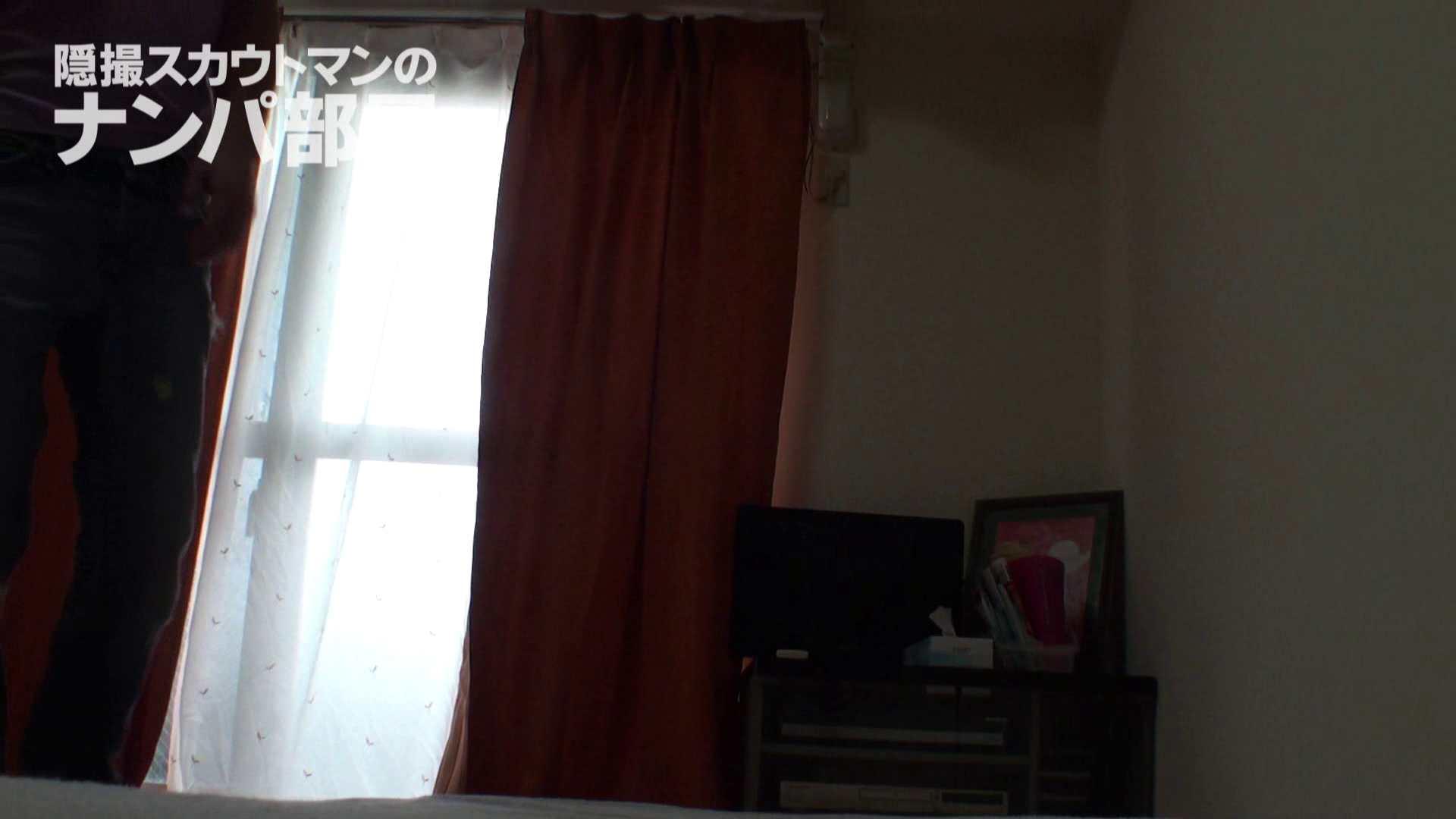 隠撮スカウトマンのナンパ部屋~風俗デビュー前のつまみ食い~ siivol.3 ナンパ  90連発 16