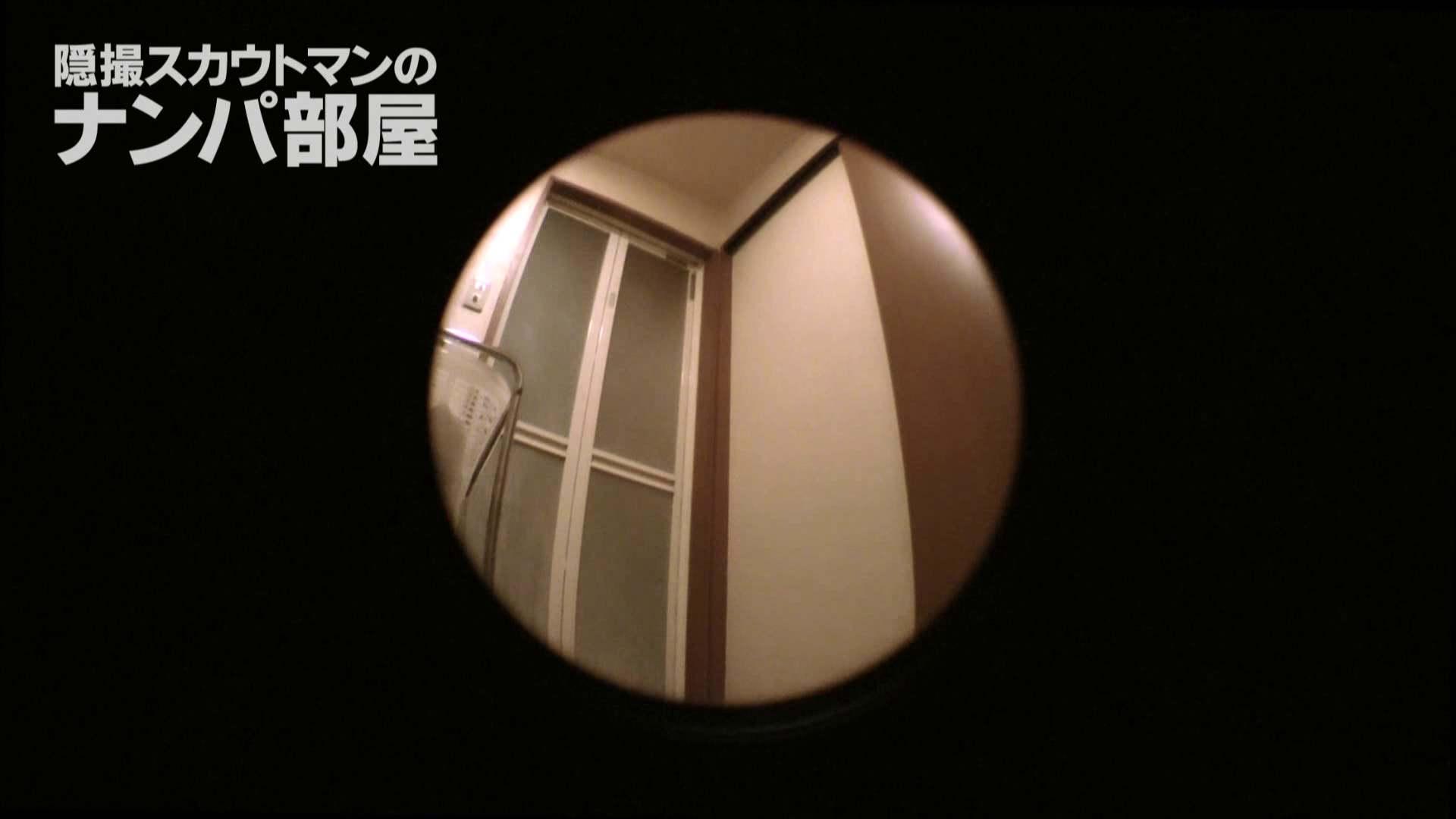 隠撮スカウトマンのナンパ部屋~風俗デビュー前のつまみ食い~ siivol.3 ナンパ  90連発 19