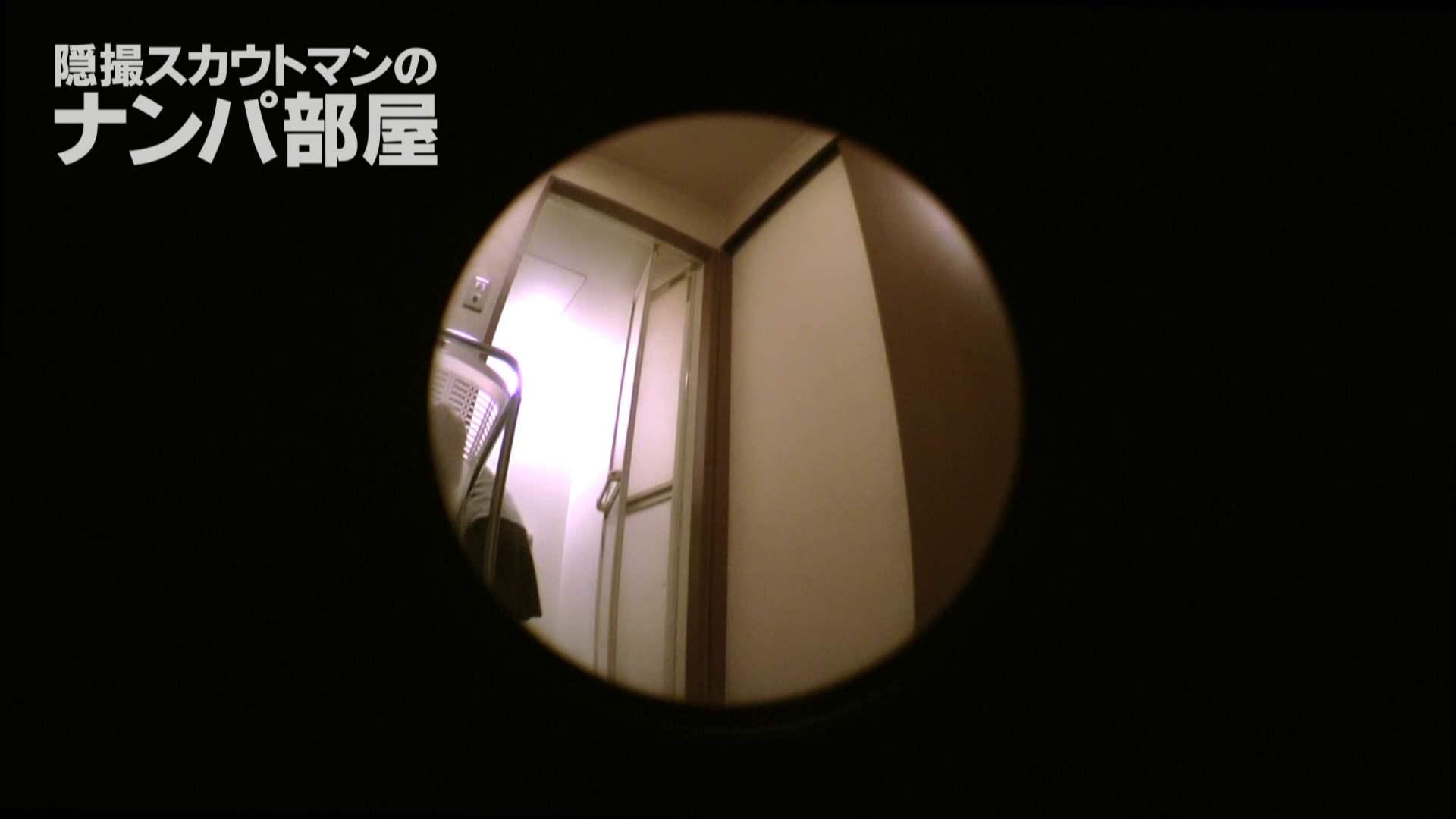 隠撮スカウトマンのナンパ部屋~風俗デビュー前のつまみ食い~ siivol.3 ナンパ  90連発 22