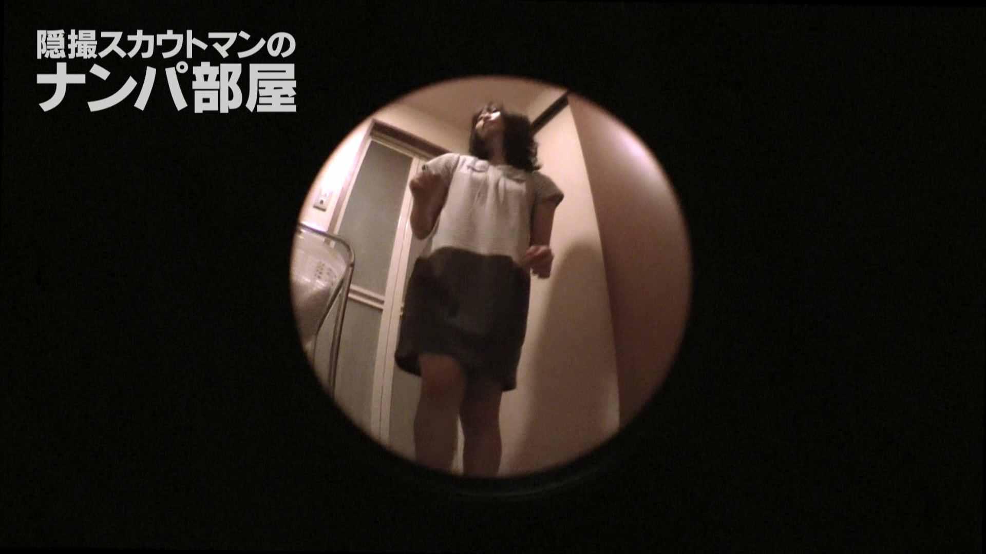 隠撮スカウトマンのナンパ部屋~風俗デビュー前のつまみ食い~ siivol.3 ナンパ  90連発 31