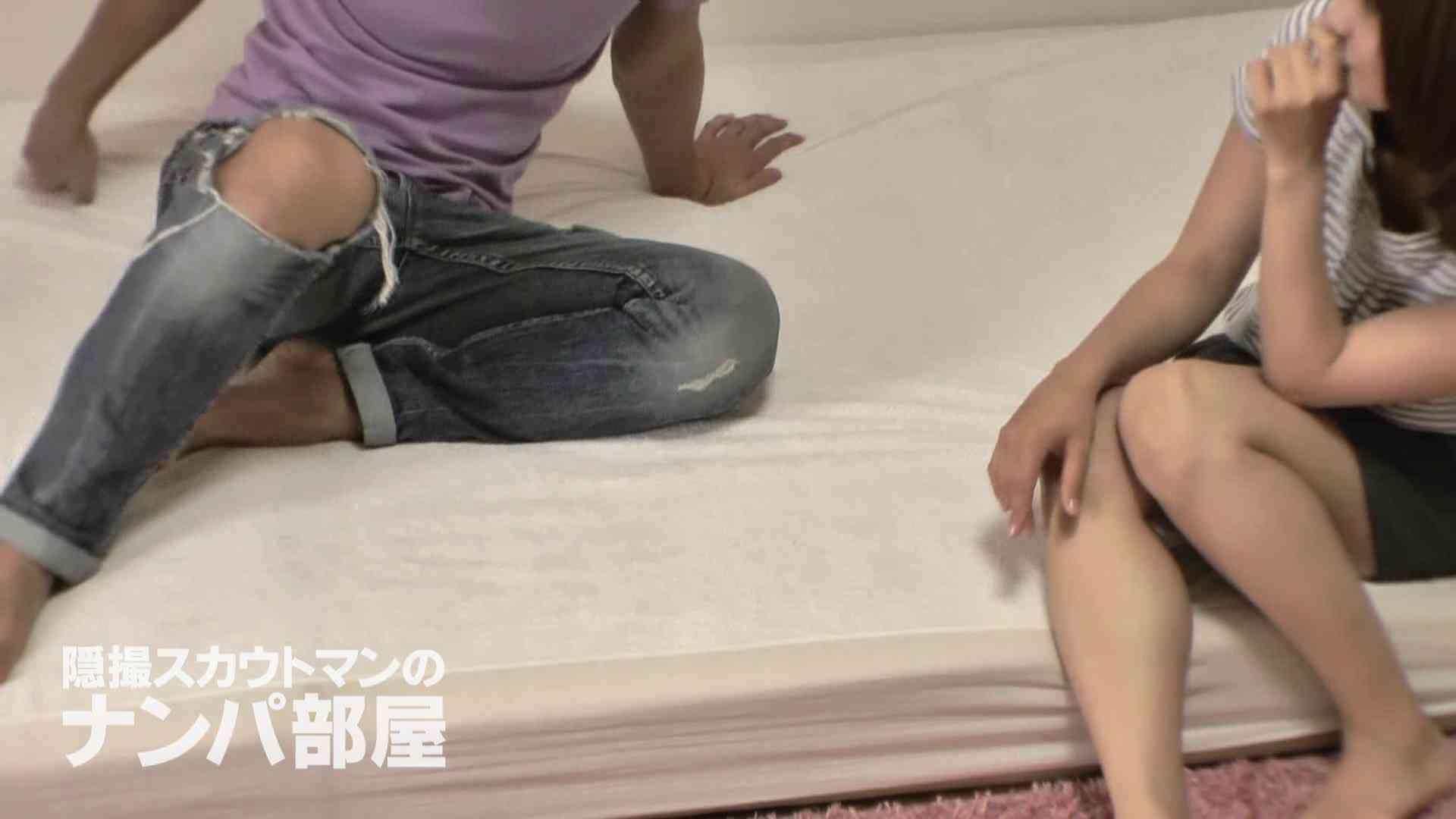 隠撮スカウトマンのナンパ部屋~風俗デビュー前のつまみ食い~ siivol.3 ナンパ  90連発 37
