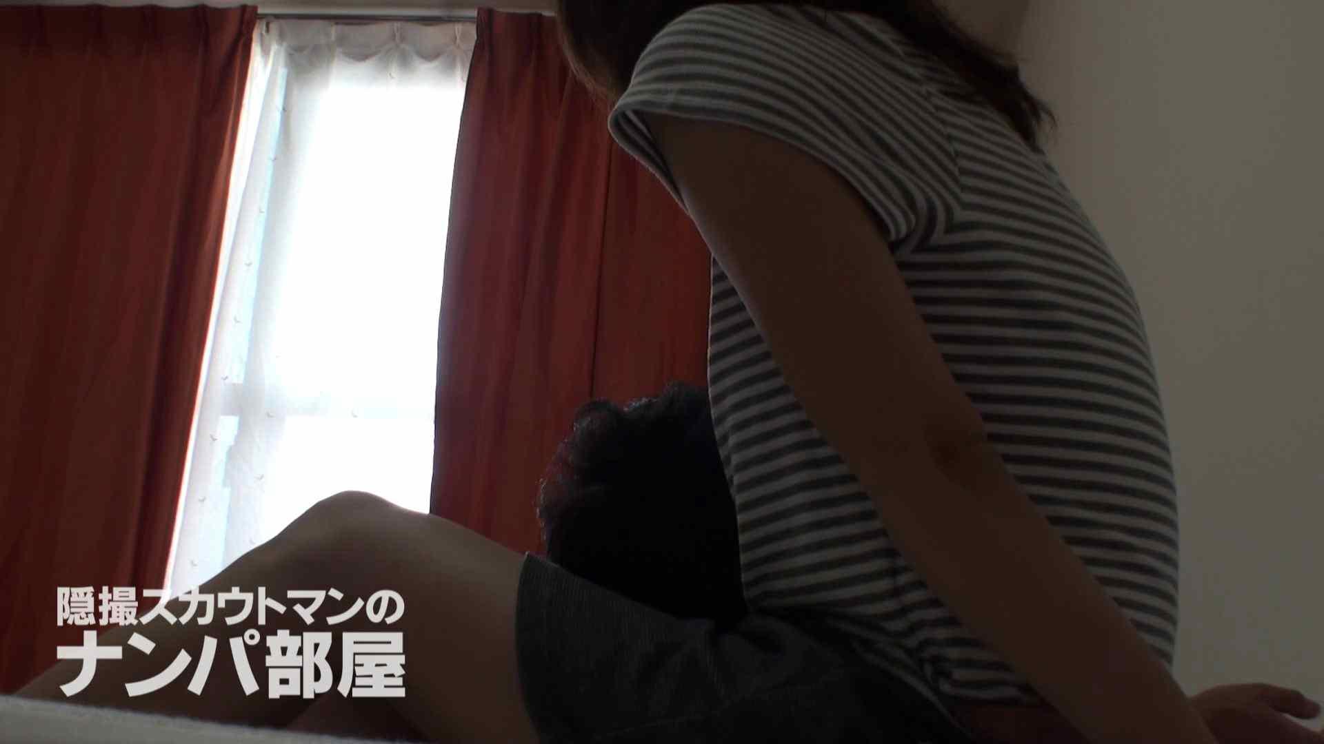 隠撮スカウトマンのナンパ部屋~風俗デビュー前のつまみ食い~ siivol.3 ナンパ  90連発 52