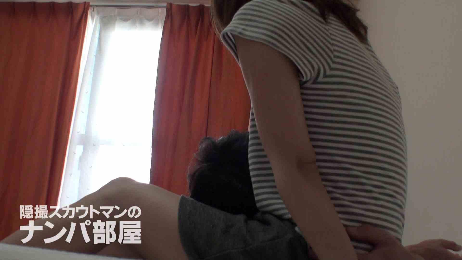 隠撮スカウトマンのナンパ部屋~風俗デビュー前のつまみ食い~ siivol.3 ナンパ  90連発 56