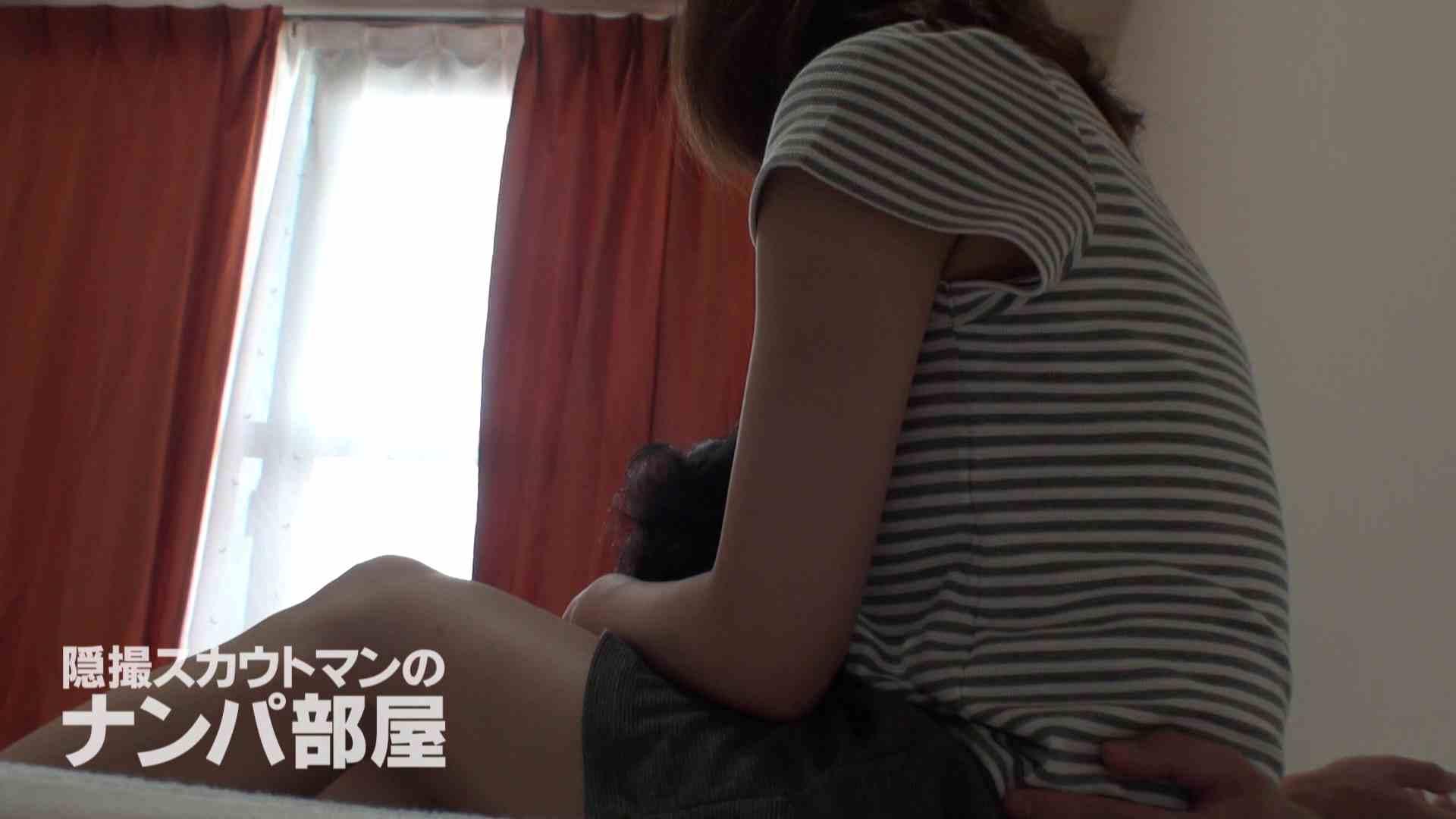 隠撮スカウトマンのナンパ部屋~風俗デビュー前のつまみ食い~ siivol.3 ナンパ  90連発 58