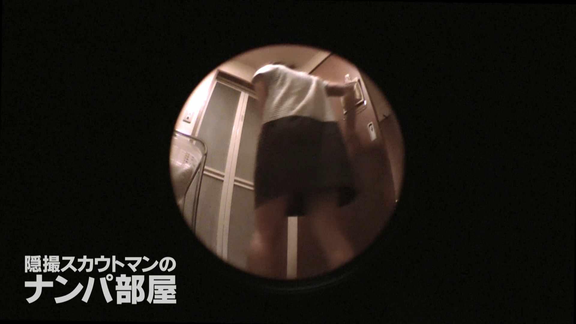 隠撮スカウトマンのナンパ部屋~風俗デビュー前のつまみ食い~ siivol.3 ナンパ  90連発 73