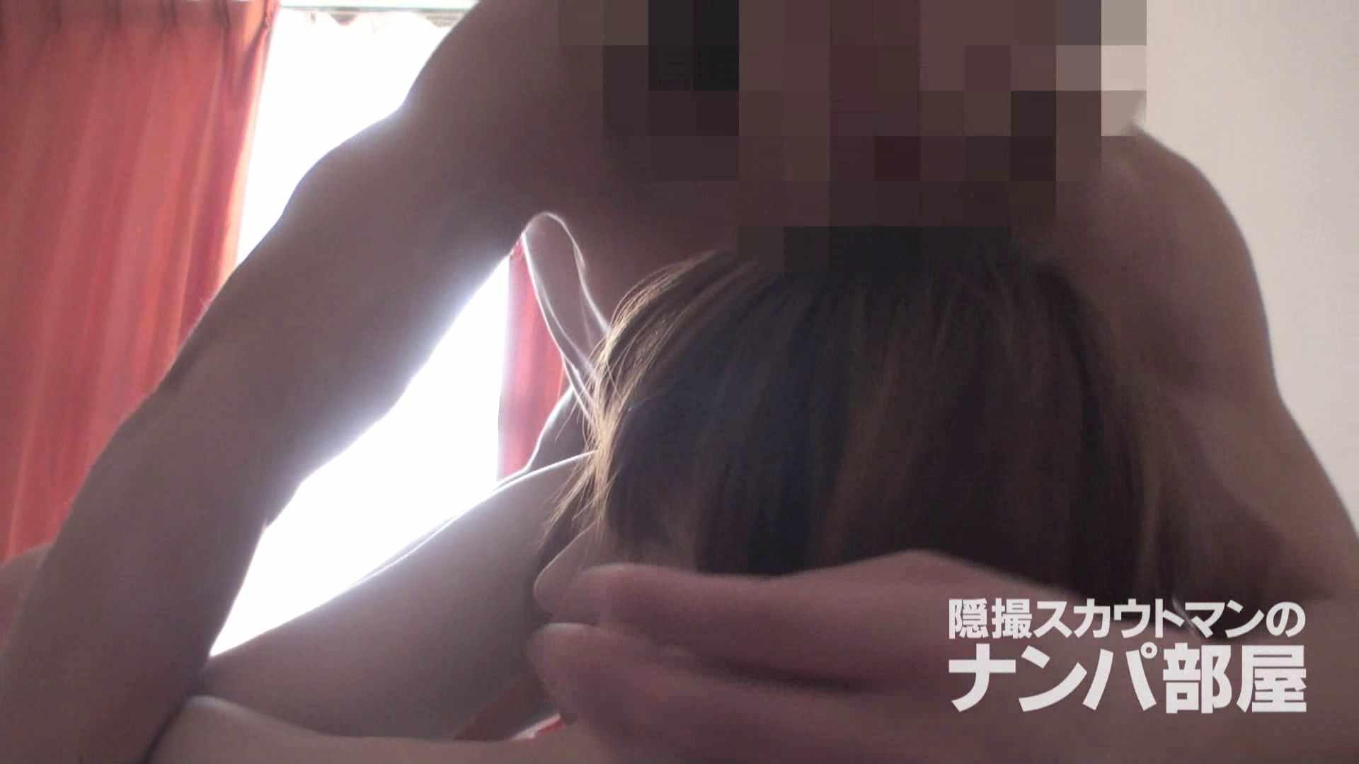 隠撮スカウトマンのナンパ部屋~風俗デビュー前のつまみ食い~ siivol.4 OL  16連発 9