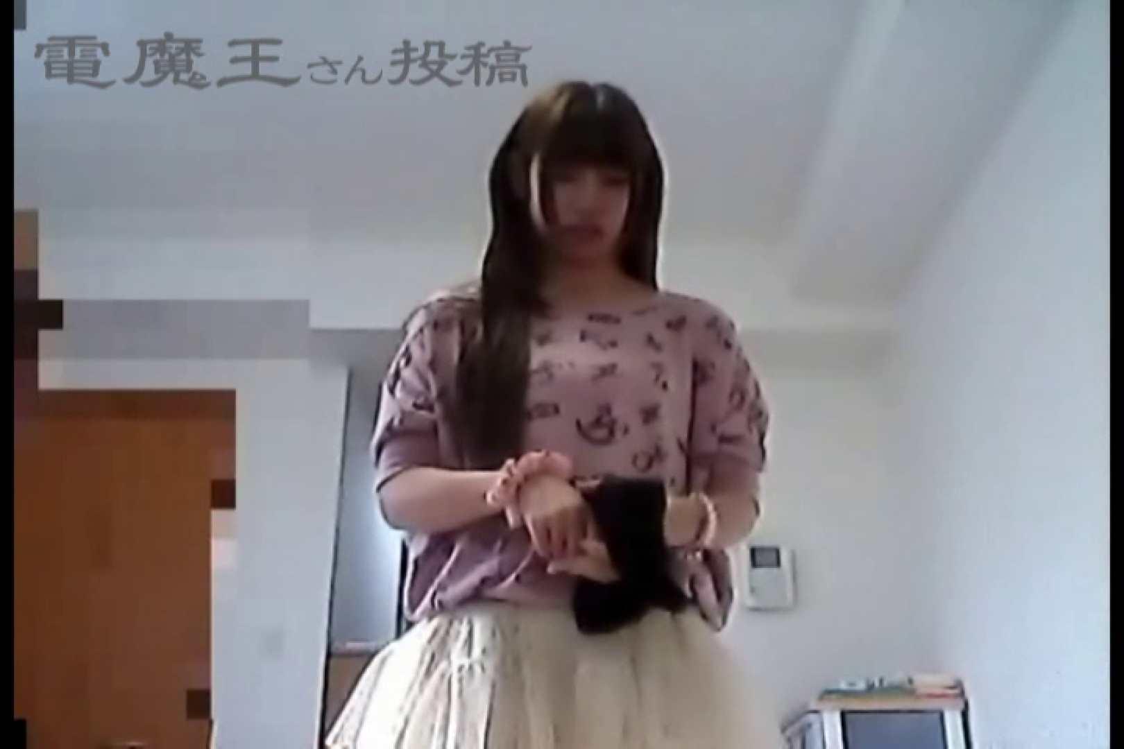 電魔王さんの「隠撮の部屋」サワ 隠撮  90連発 12