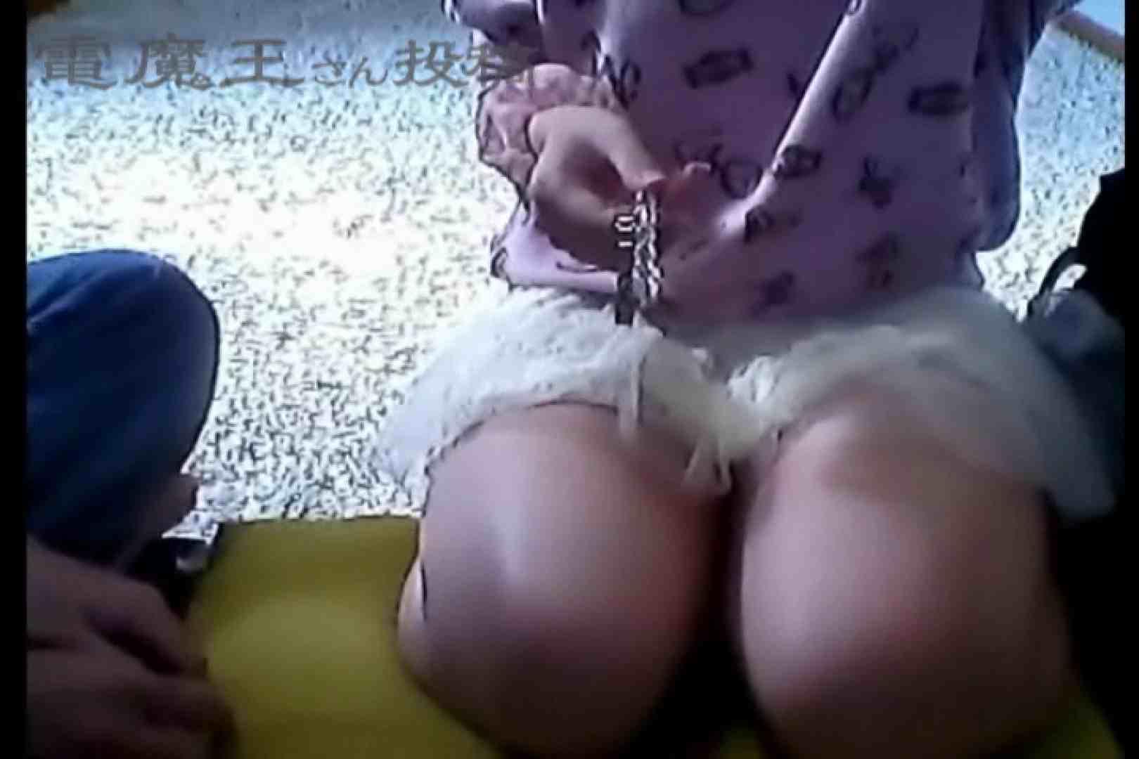 電魔王さんの「隠撮の部屋」サワ 隠撮  90連発 22