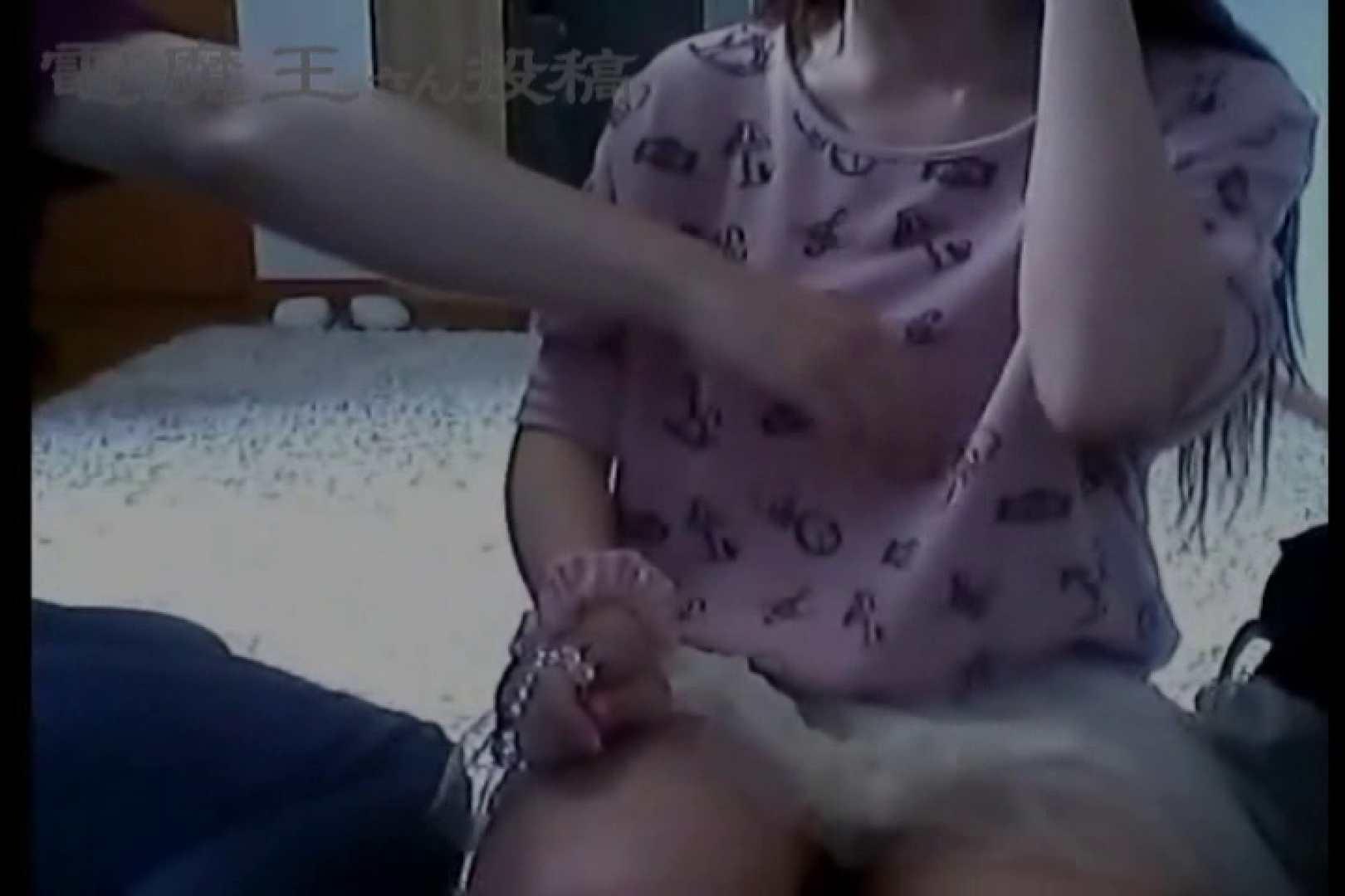 電魔王さんの「隠撮の部屋」サワ 隠撮  90連発 25