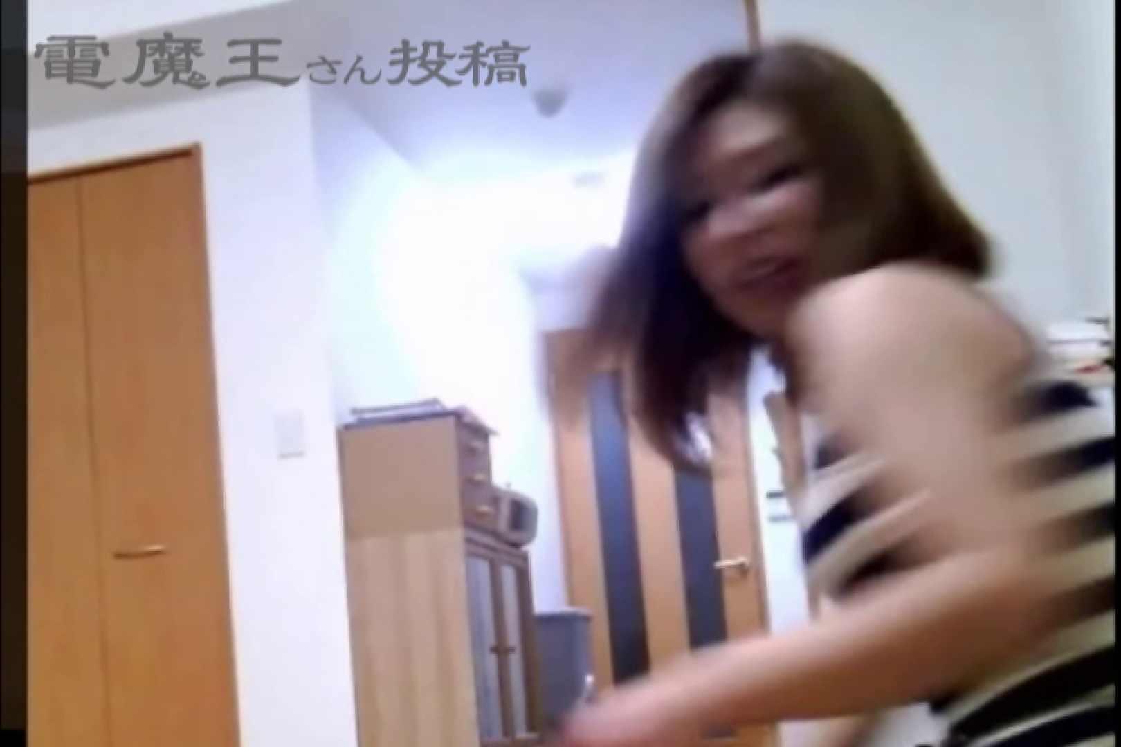 電魔王さんの「隠撮の部屋」ケイ 隠撮  90連発 21